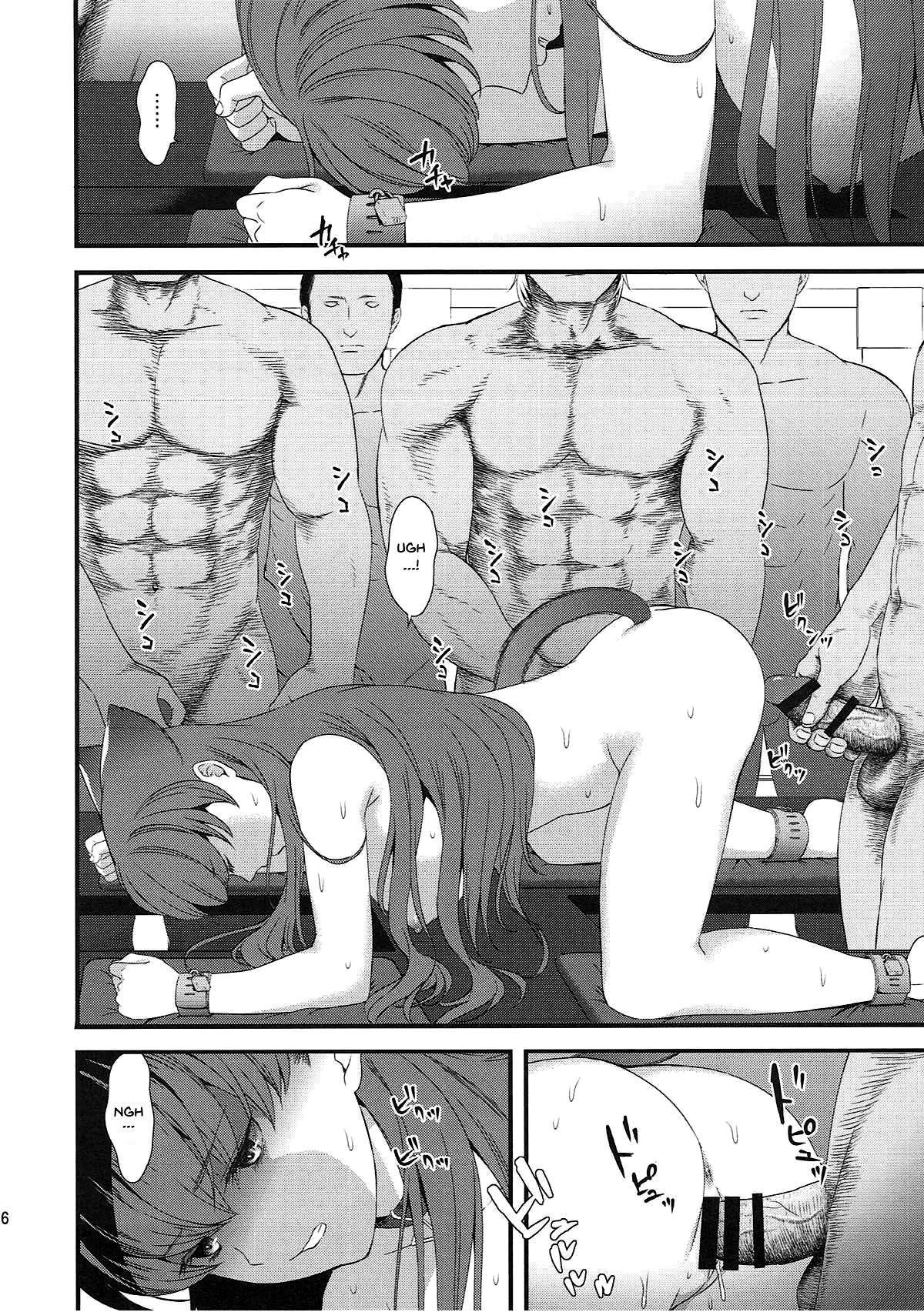 Senshi Sensei 12
