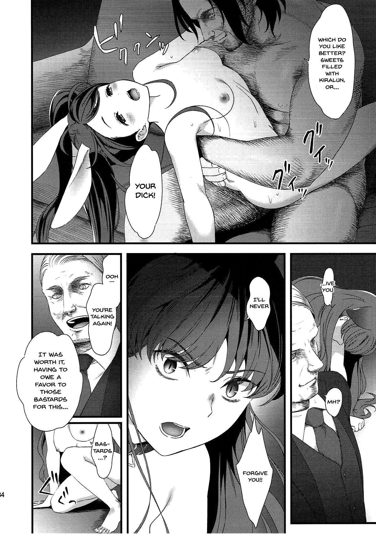 Senshi Sensei 30