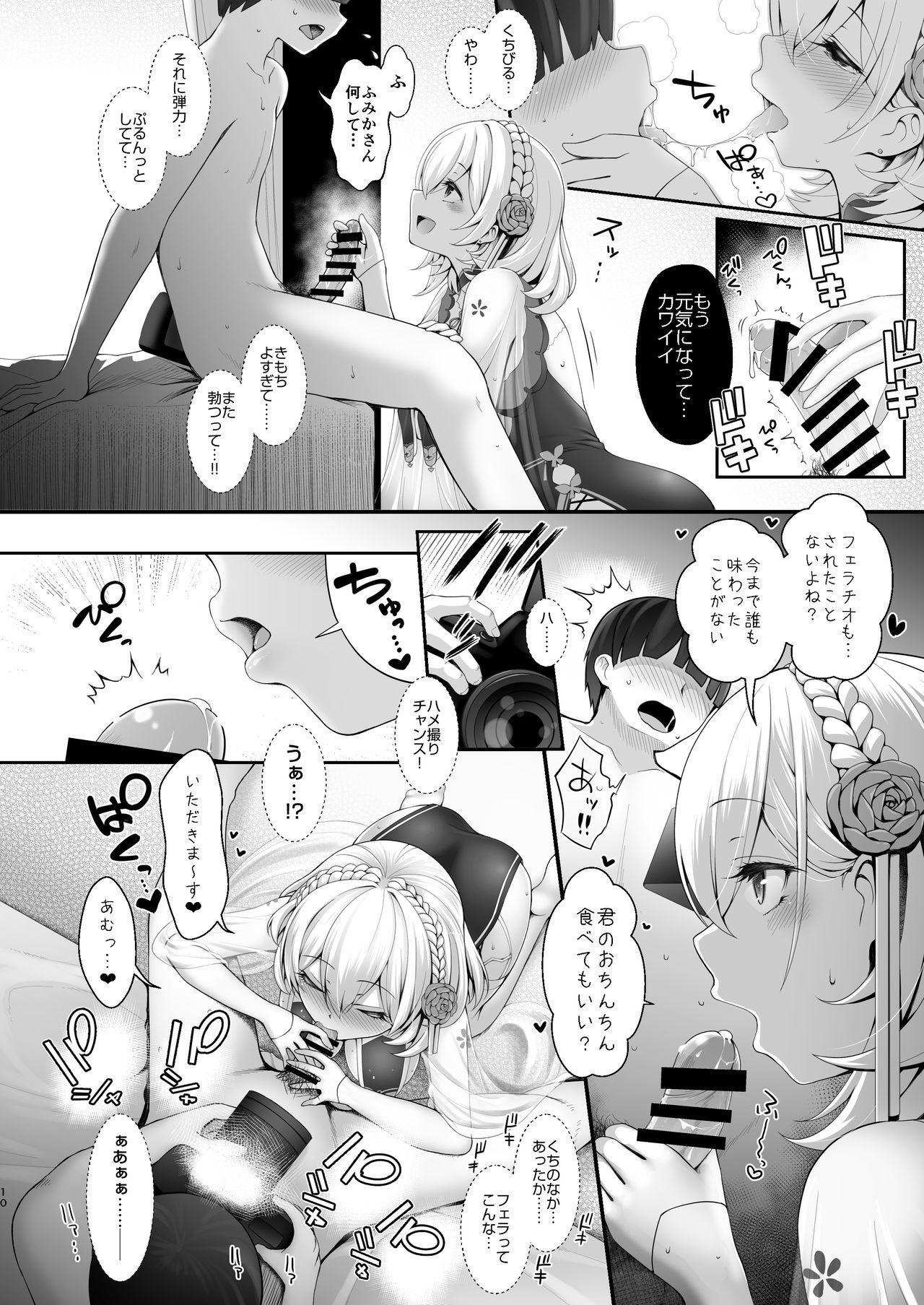 Cosplay x Keiken Ninzuu 10