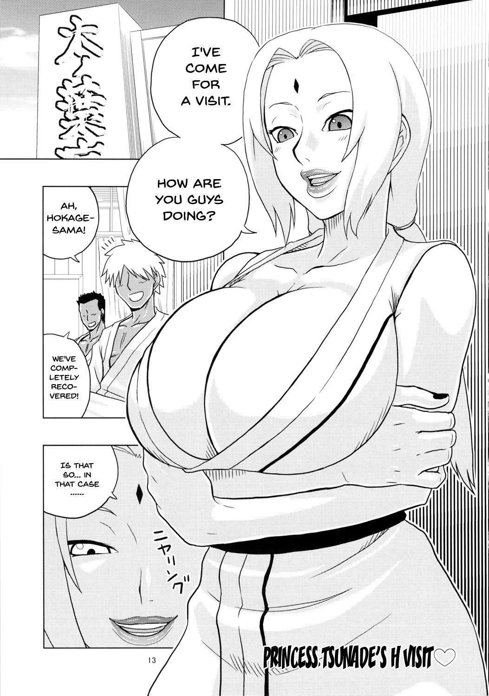 NARUHON + Reizoku Jotei | NARUHON + Subordinate Empress 13