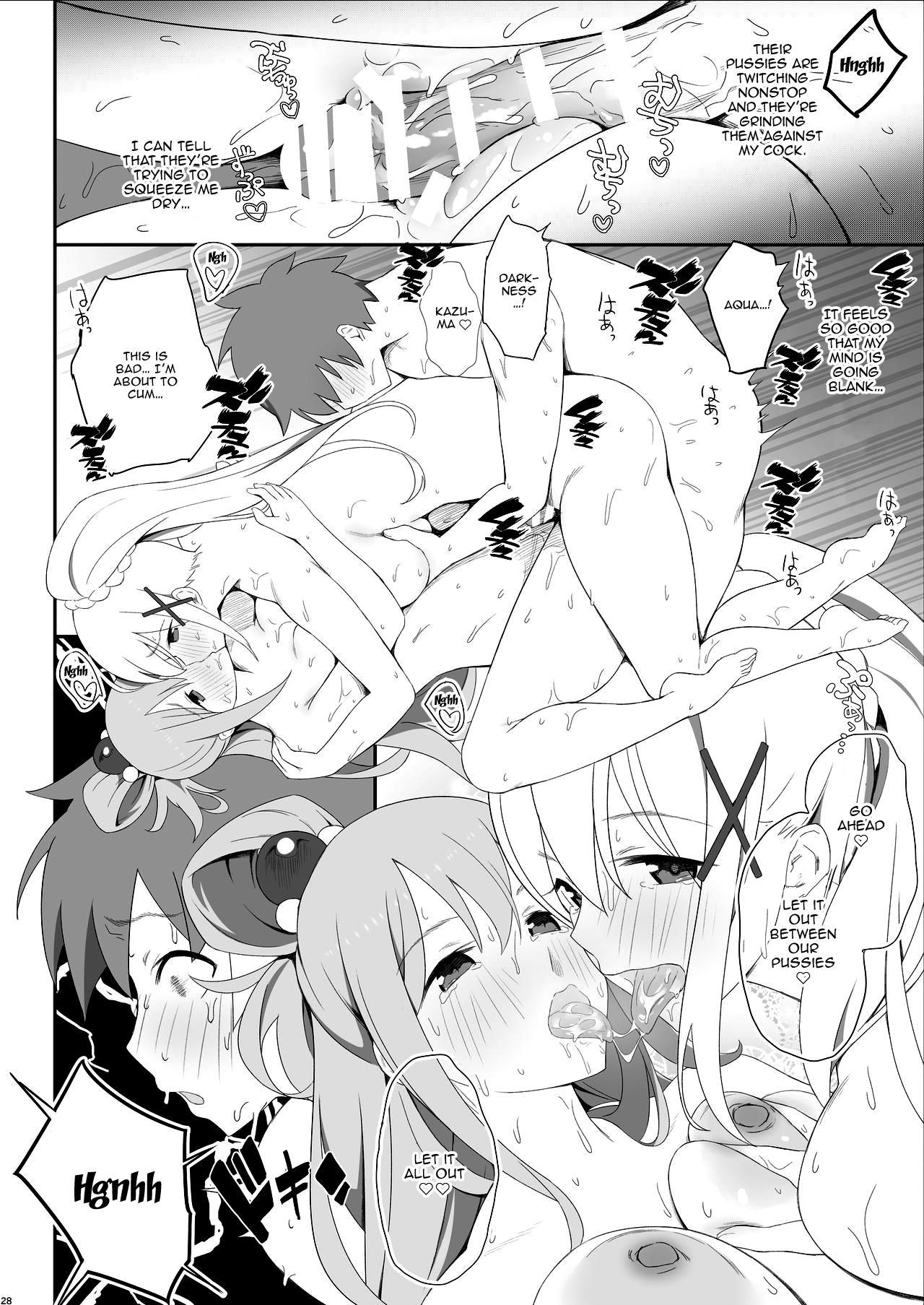 [PuruMetal] Succubus-san no Miseru Yume no Naka de Akogare no Anoko-tachi to Ecchi Shimakuru Mob Boukensha (Kono Subarashii Sekai ni Syukufuku o!) [English] {Doujins.com} [Digital] 28