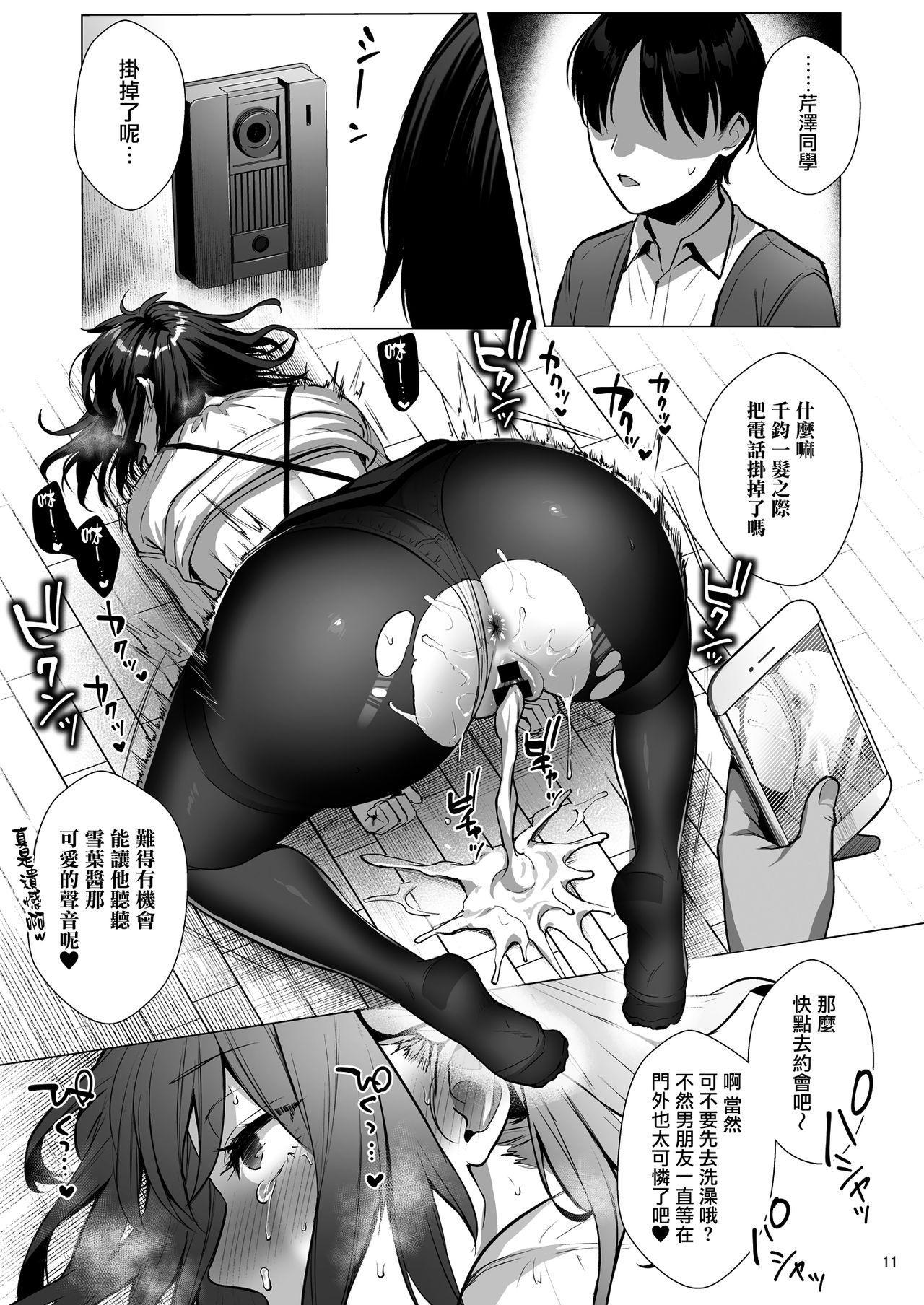 Toshoshitsu no Kanojo 3 11