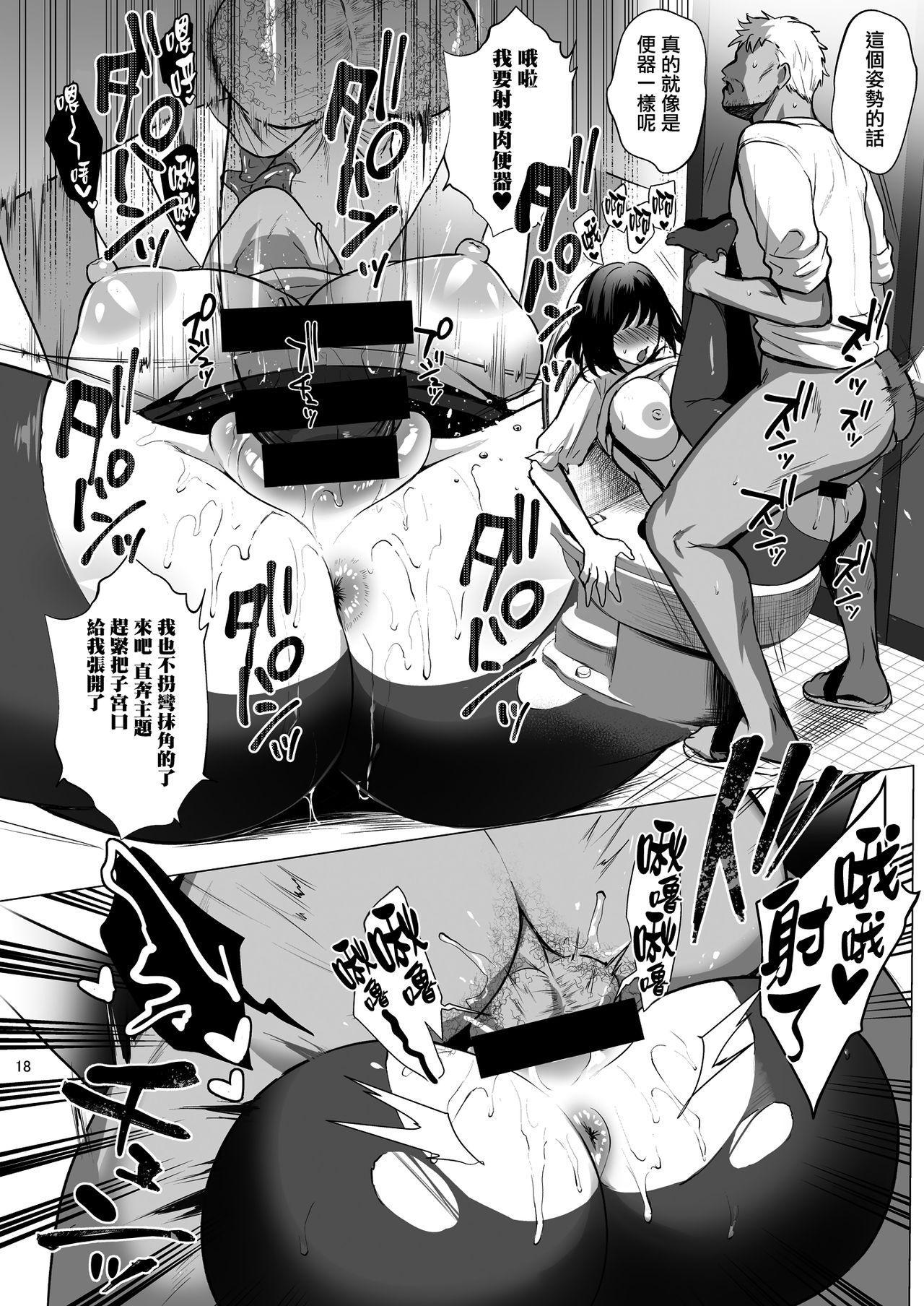 Toshoshitsu no Kanojo 3 18