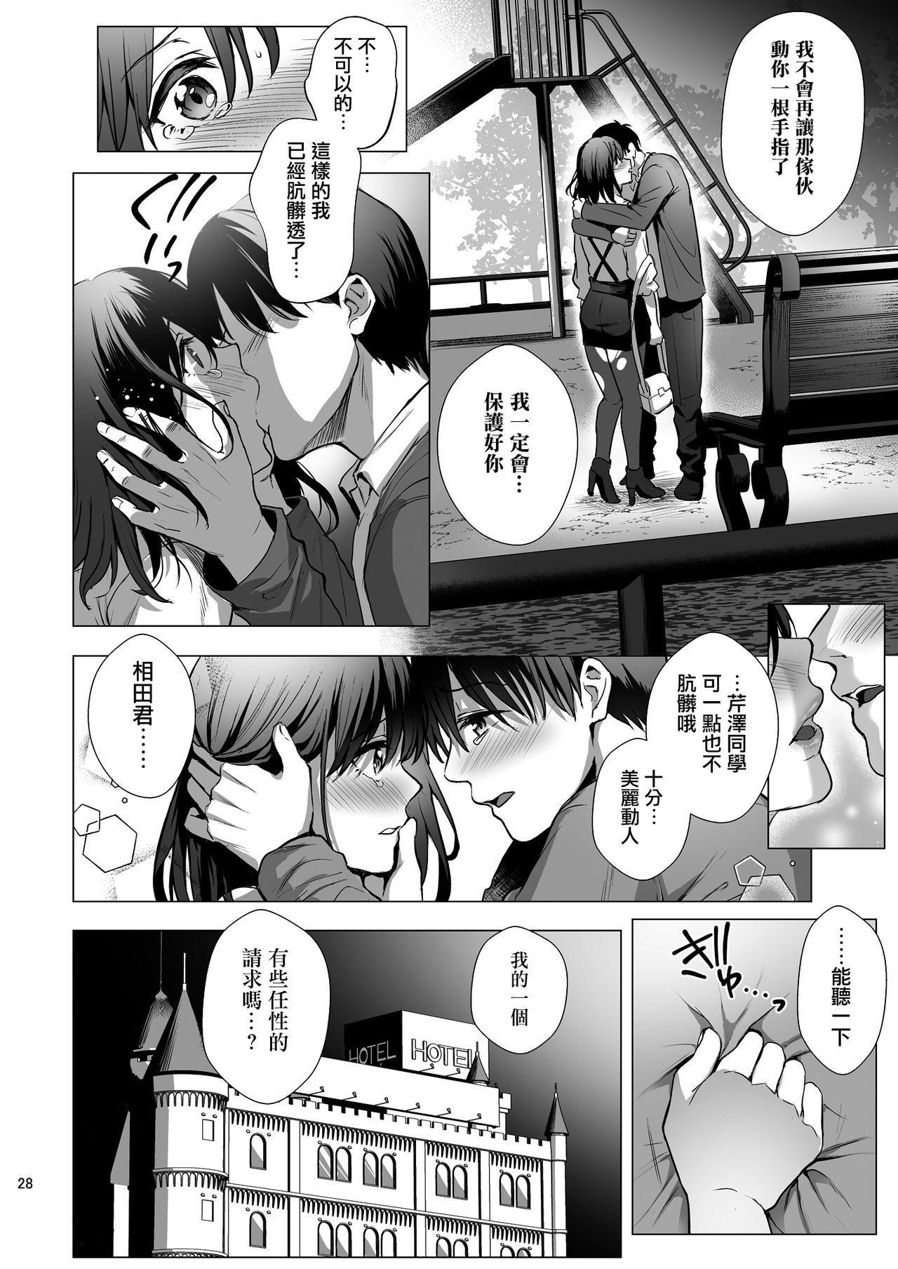 Toshoshitsu no Kanojo 3 28