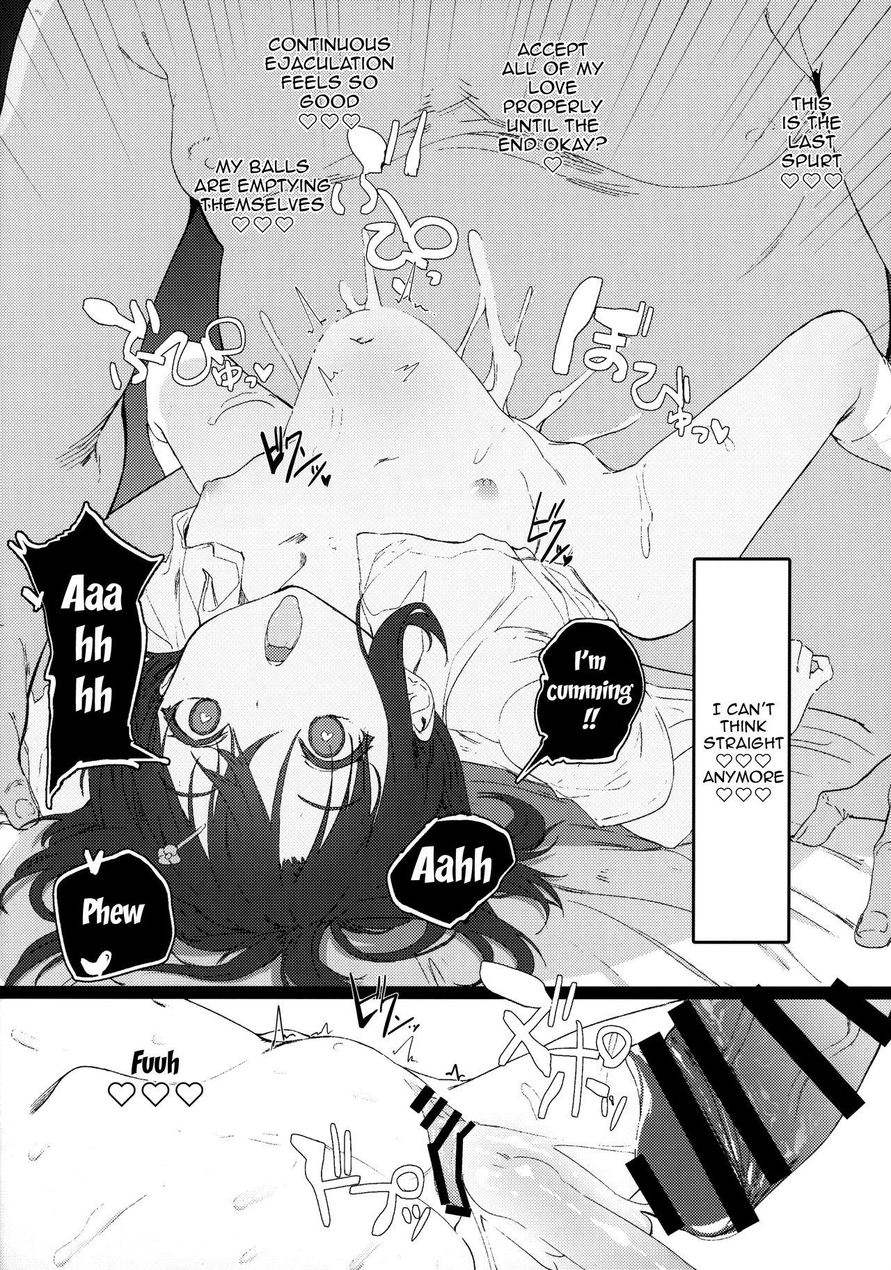 Imouto ni Saimin Kakete Asobu Hon   A Book About Using Hypno To Play Around With My Little Sister 14
