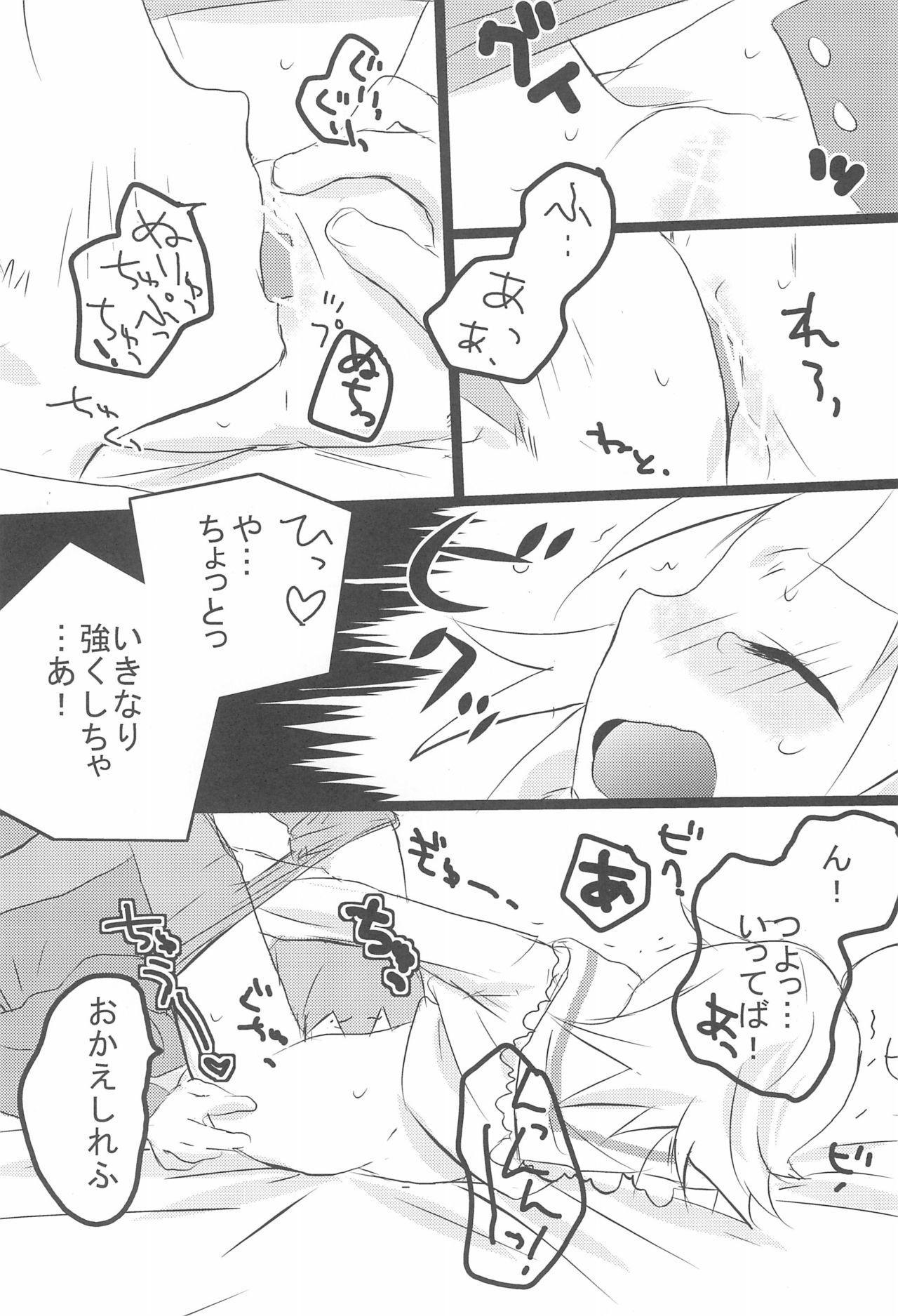 Aki Lucky 9