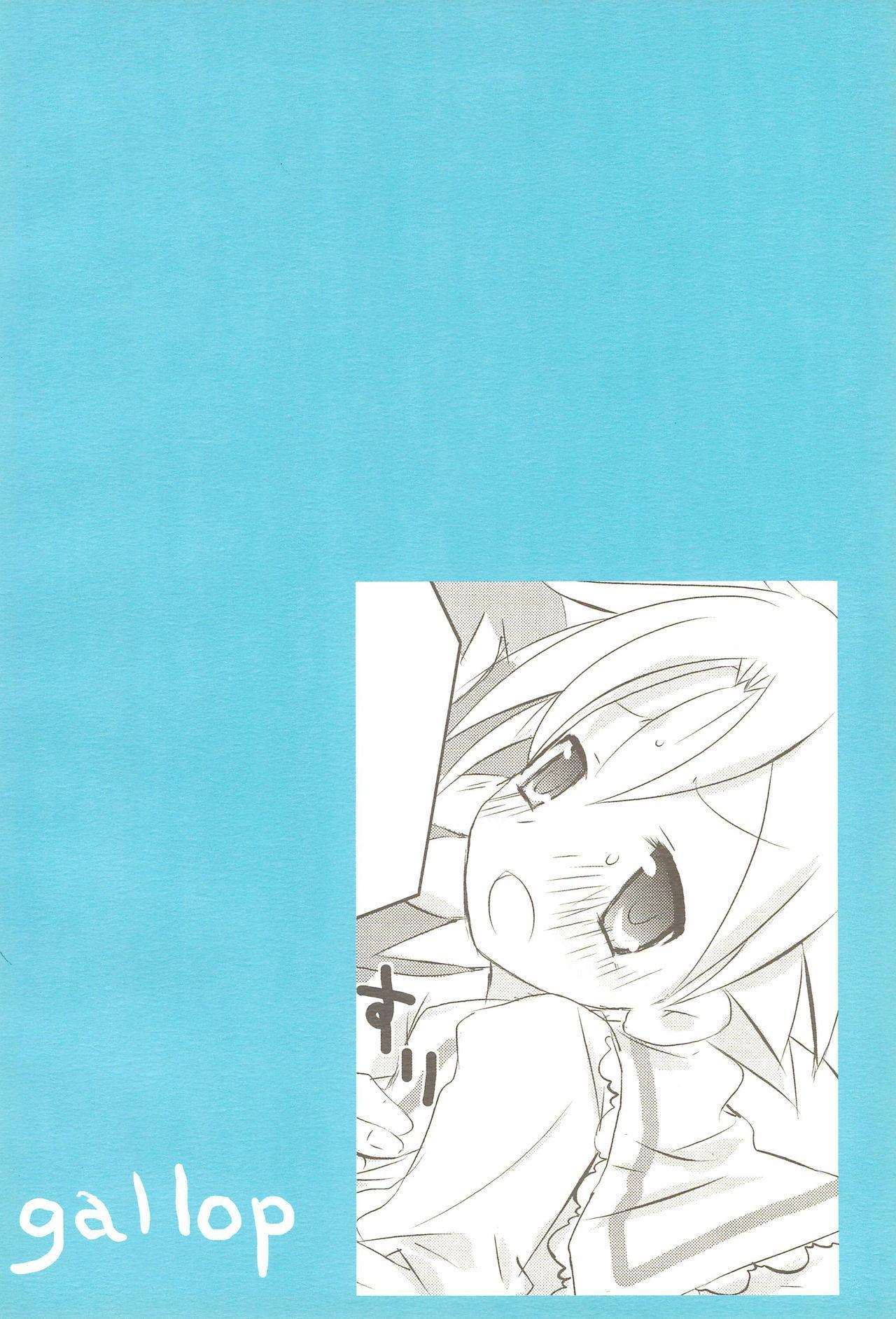 Aki Lucky 23