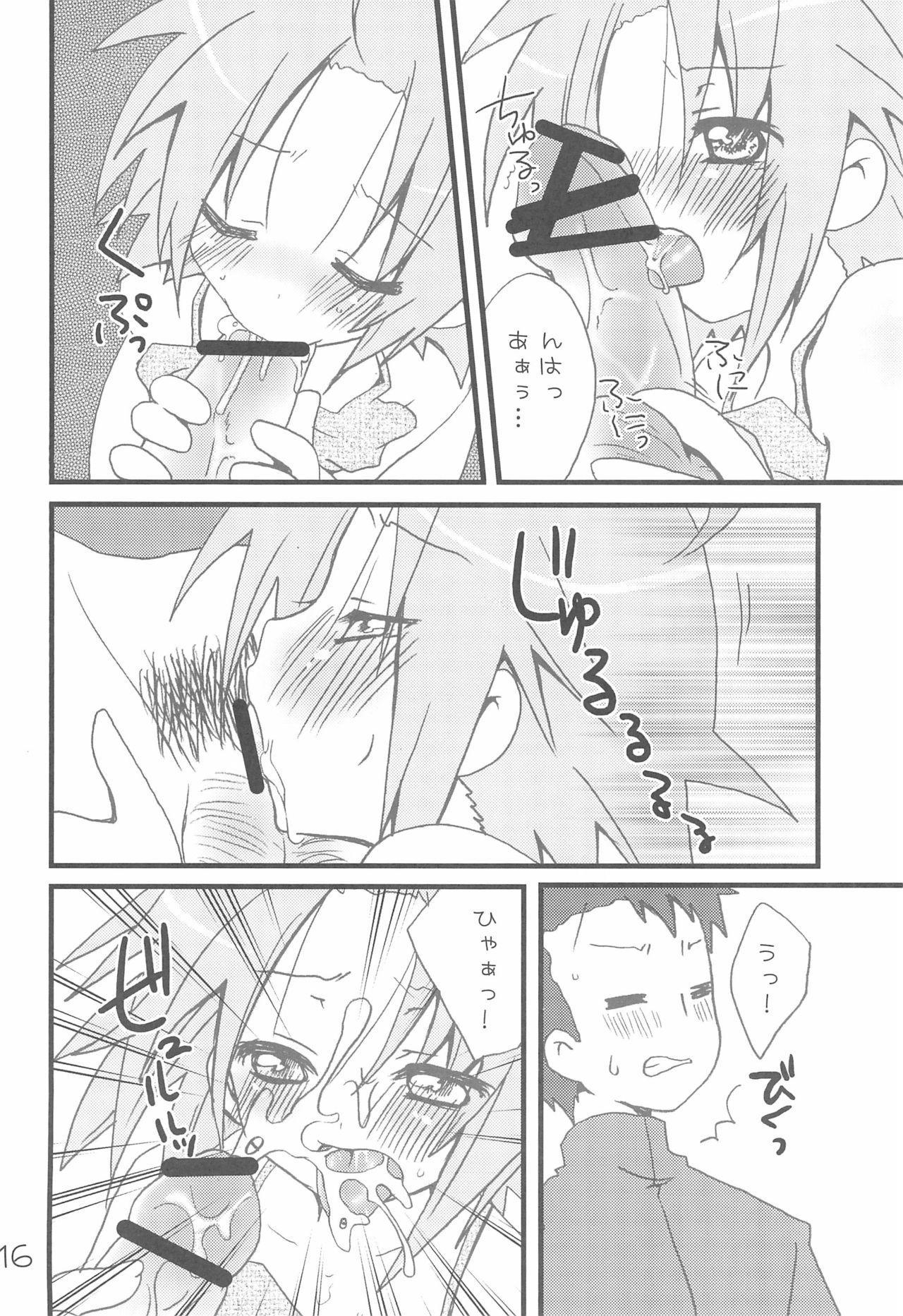 Kuro Star 15