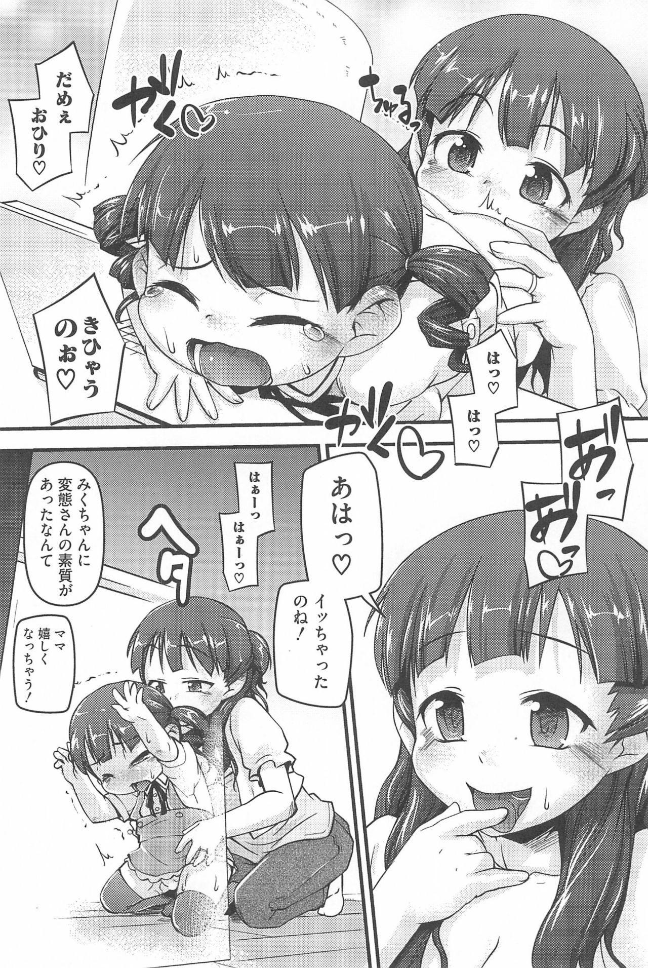 [Anthology] 3-tsugo 3 Shimai no Seiyoku wa 3-bai (Mitsudomoe) 99