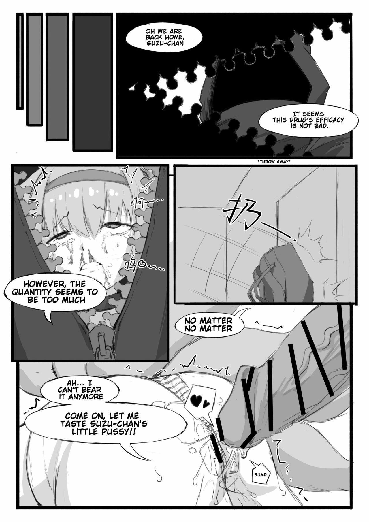 Suzuran's Solo Mission 12