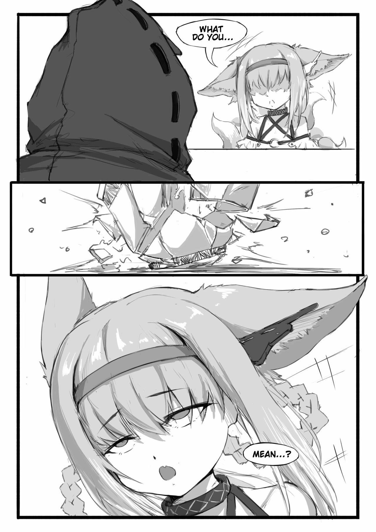 Suzuran's Solo Mission 6