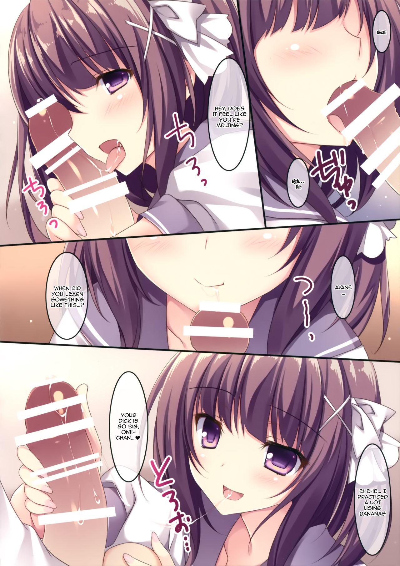 Onii-chankko Yakimochi Hen | A Jealous Little Sister 4