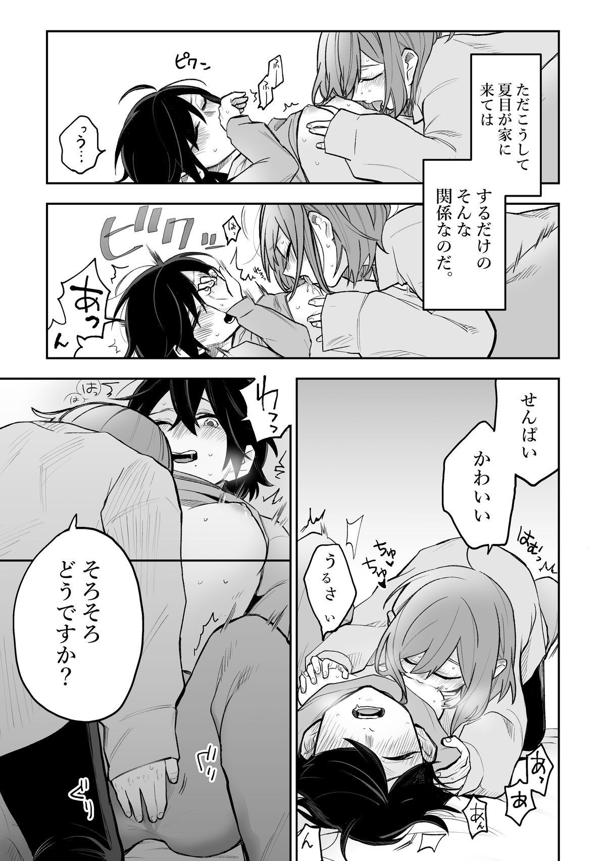 Honshin wa Makuramoto ni Kakushite. 5