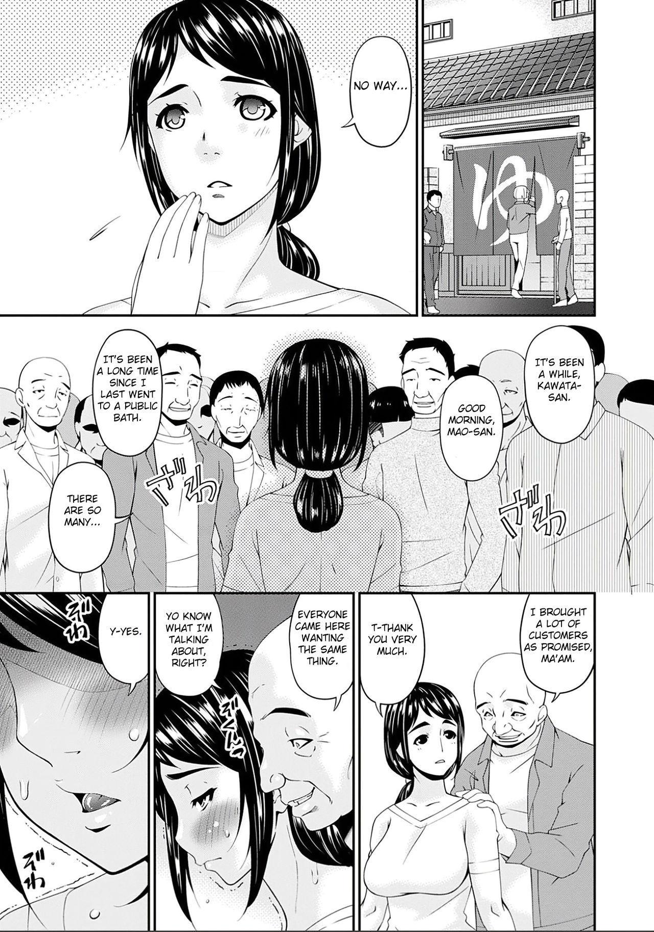 Shokurei Ch. 1-3 36