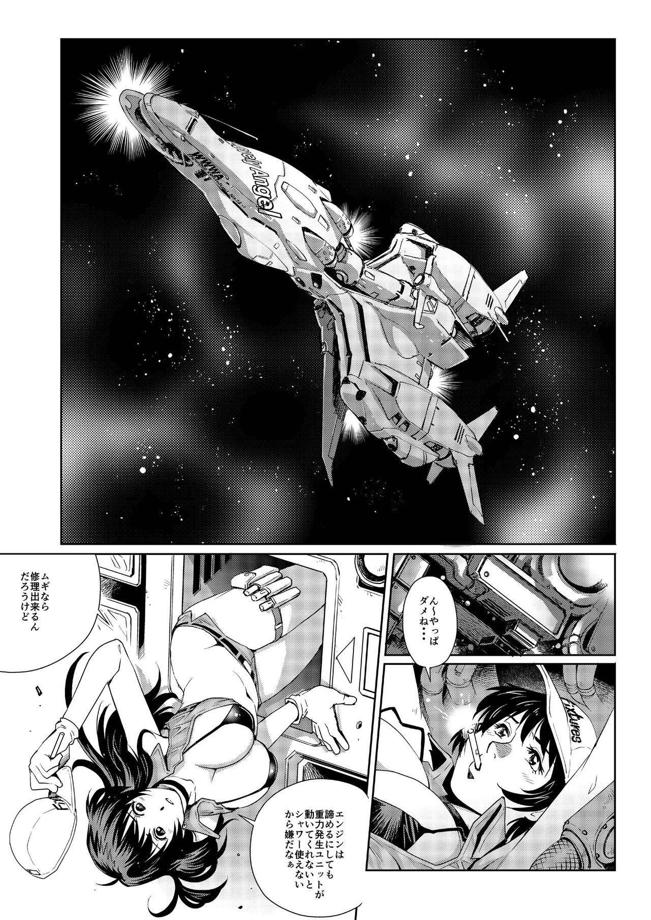 Dirty Pair no Dai Inkei 1