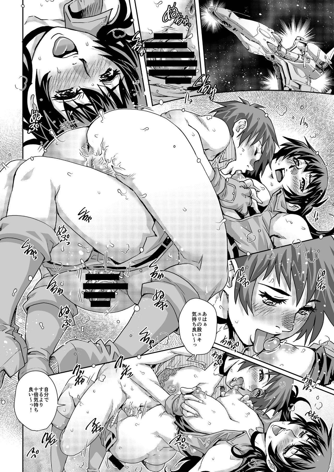 Dirty Pair no Dai Inkei 8