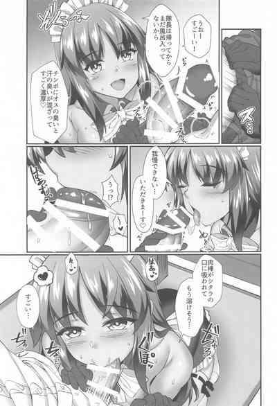 Shitara-chan to no Kyuujitsu 2 6
