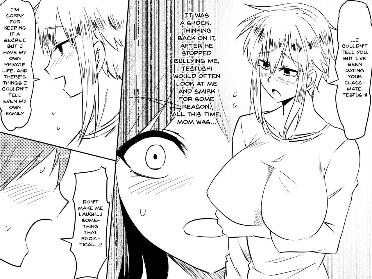 [Mikezoutei] Netorare Haha ~Kachiki de Kimottama no Okaa-san ga Boku o Ijimeru Aitsu no Onna ni Naru Hanashi~   Mom NTR ~A Story Of How My Gutsy Mom Ended Up Becoming My Bully's Plaything~ [English] {Doujins.com} 11