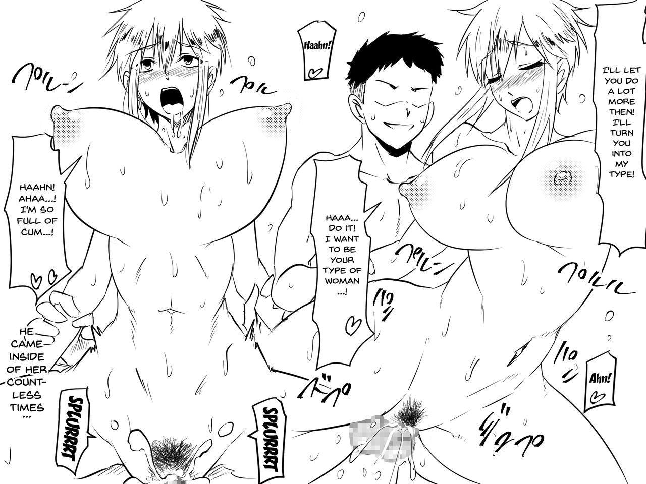 [Mikezoutei] Netorare Haha ~Kachiki de Kimottama no Okaa-san ga Boku o Ijimeru Aitsu no Onna ni Naru Hanashi~   Mom NTR ~A Story Of How My Gutsy Mom Ended Up Becoming My Bully's Plaything~ [English] {Doujins.com} 23