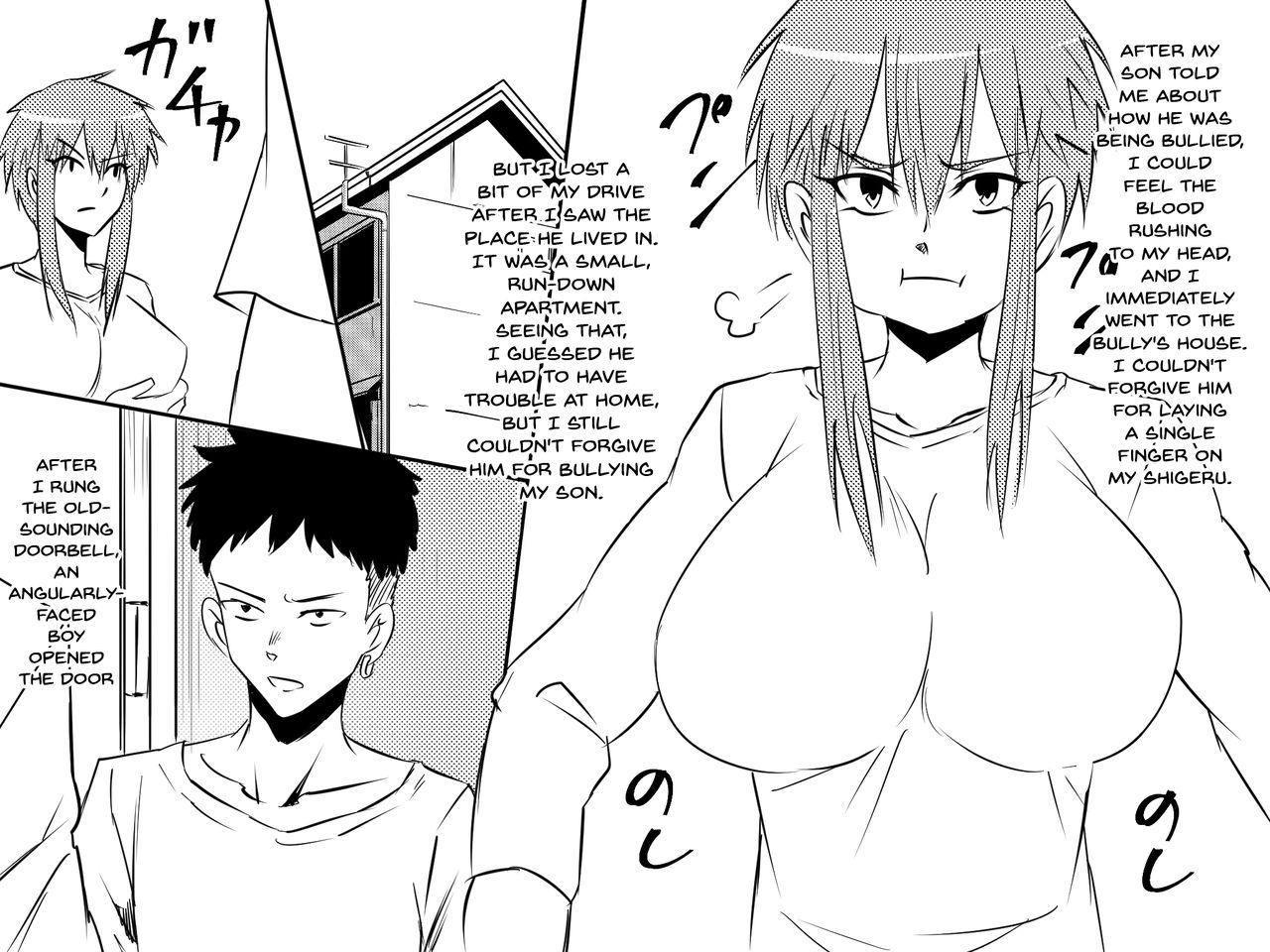 [Mikezoutei] Netorare Haha ~Kachiki de Kimottama no Okaa-san ga Boku o Ijimeru Aitsu no Onna ni Naru Hanashi~   Mom NTR ~A Story Of How My Gutsy Mom Ended Up Becoming My Bully's Plaything~ [English] {Doujins.com} 34