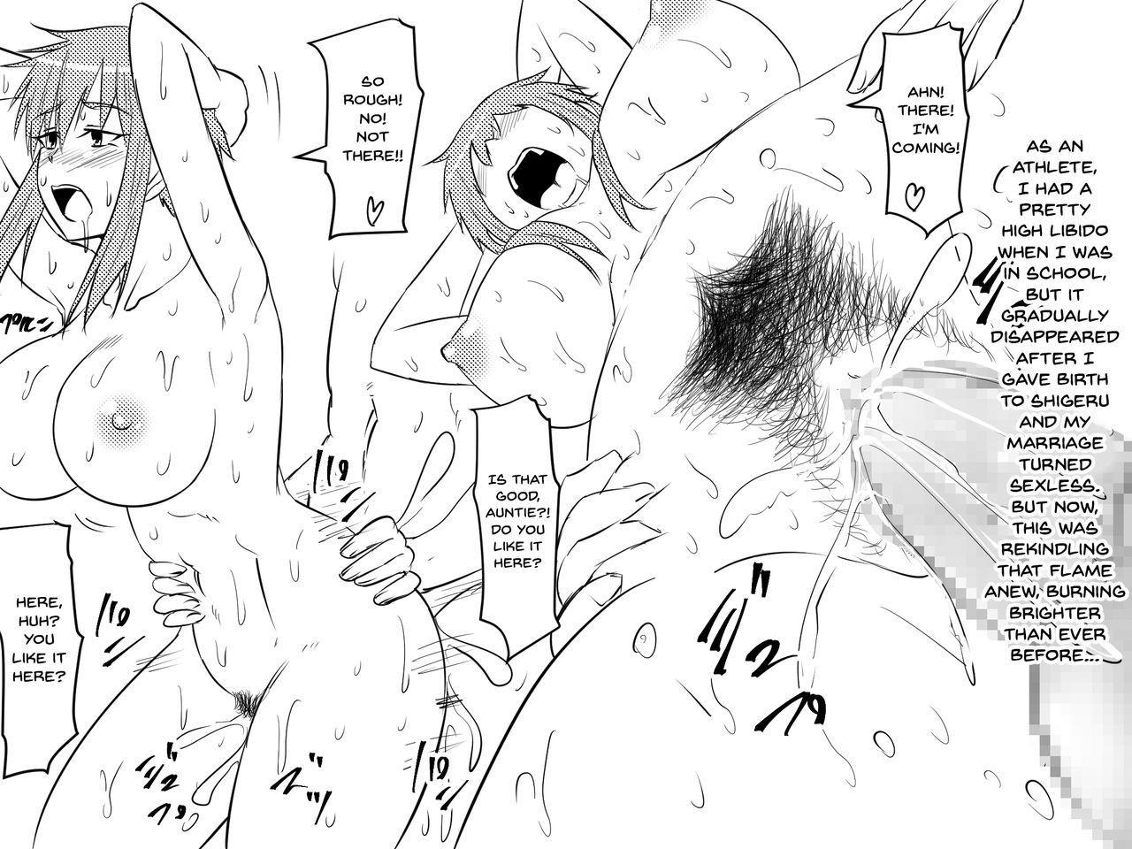[Mikezoutei] Netorare Haha ~Kachiki de Kimottama no Okaa-san ga Boku o Ijimeru Aitsu no Onna ni Naru Hanashi~   Mom NTR ~A Story Of How My Gutsy Mom Ended Up Becoming My Bully's Plaything~ [English] {Doujins.com} 53