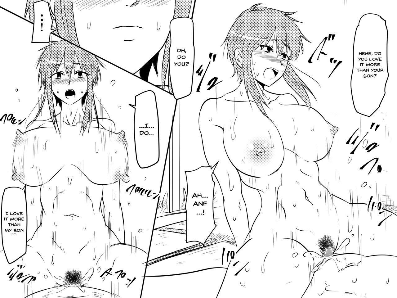 [Mikezoutei] Netorare Haha ~Kachiki de Kimottama no Okaa-san ga Boku o Ijimeru Aitsu no Onna ni Naru Hanashi~   Mom NTR ~A Story Of How My Gutsy Mom Ended Up Becoming My Bully's Plaything~ [English] {Doujins.com} 63