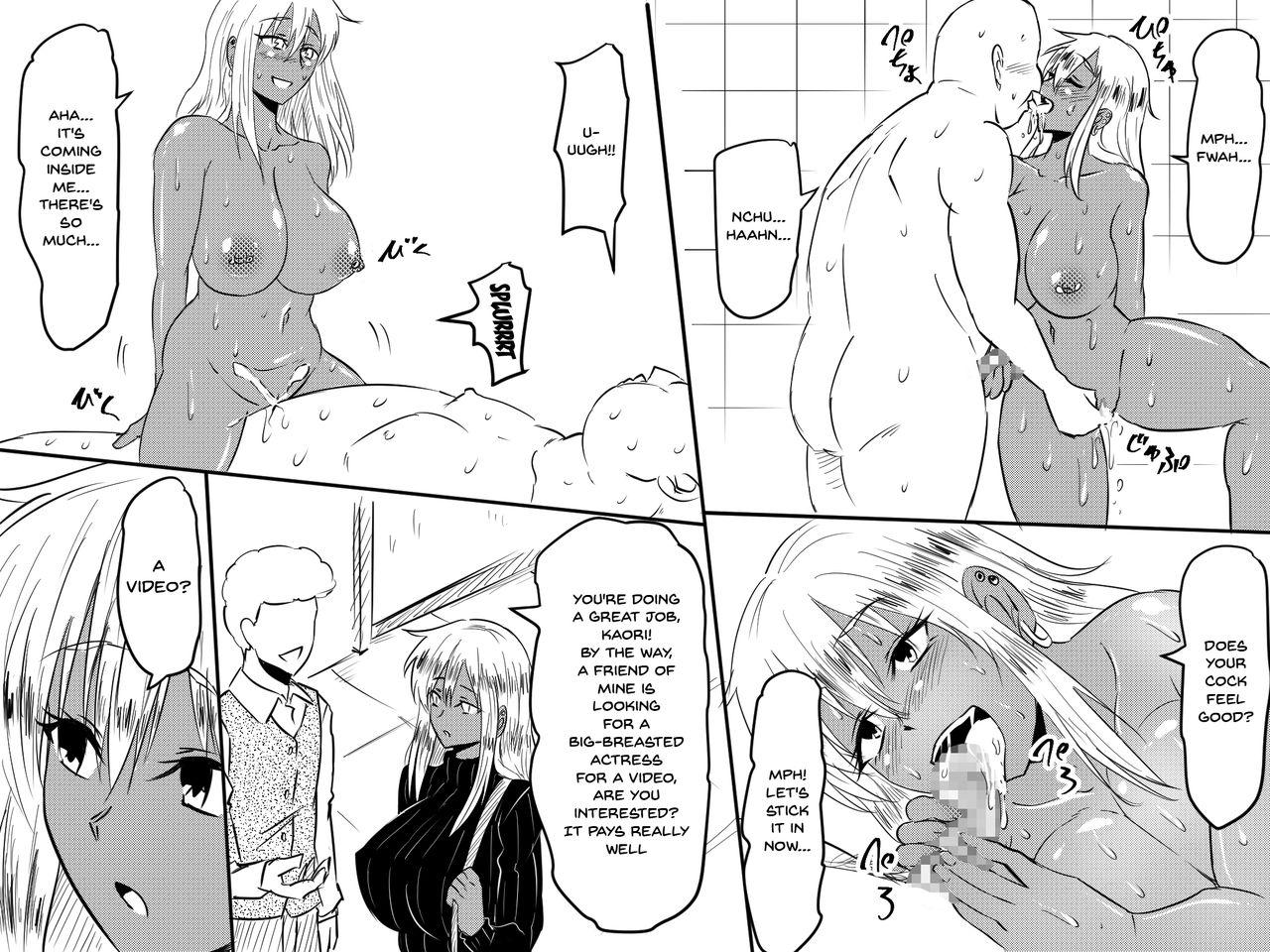 [Mikezoutei] Netorare Haha ~Kachiki de Kimottama no Okaa-san ga Boku o Ijimeru Aitsu no Onna ni Naru Hanashi~   Mom NTR ~A Story Of How My Gutsy Mom Ended Up Becoming My Bully's Plaything~ [English] {Doujins.com} 72