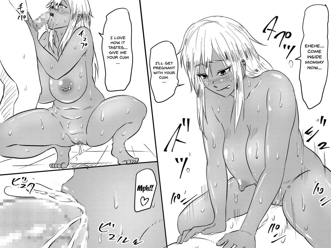 [Mikezoutei] Netorare Haha ~Kachiki de Kimottama no Okaa-san ga Boku o Ijimeru Aitsu no Onna ni Naru Hanashi~   Mom NTR ~A Story Of How My Gutsy Mom Ended Up Becoming My Bully's Plaything~ [English] {Doujins.com} 76