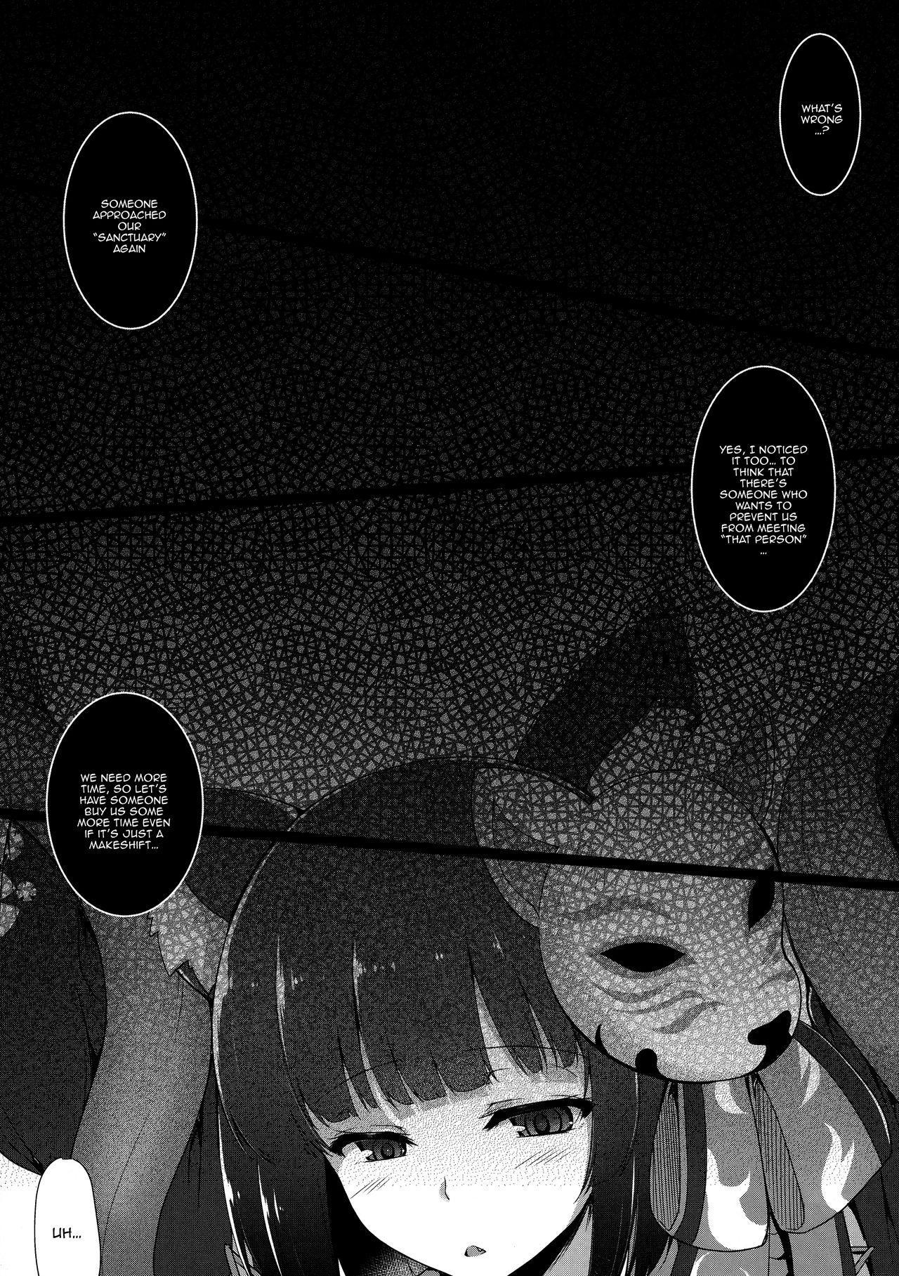 Kami-sama kara no Sazukemono   Something Granted From God 1