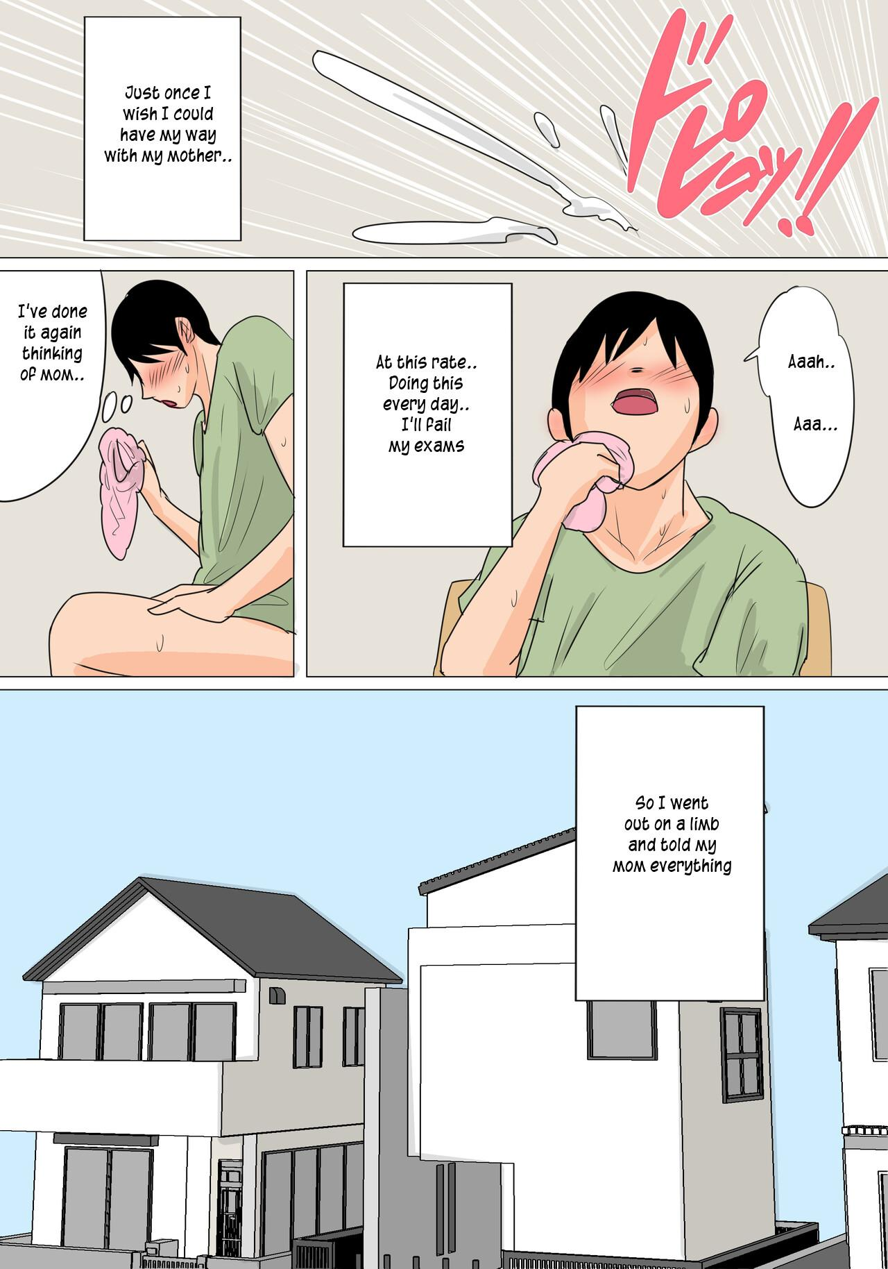 [Natsume Benkei] Konya no Okazu wa Okaa-san! ~Nakadashi Ari no Oyako Kankei~ | Tonight Mom gets me off! [English] [innyinny] 3