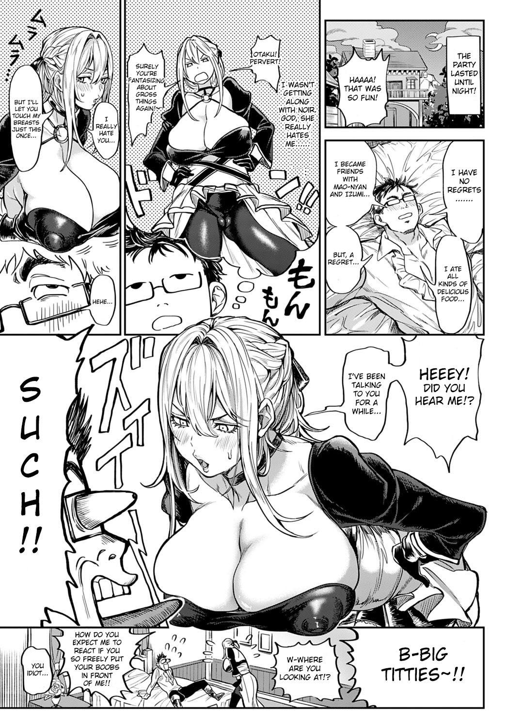 [Announ] Ore Saikyou Quest ~Isekai Harem no Sho~ | My story with my Harem in another world [English] [Digital] 46