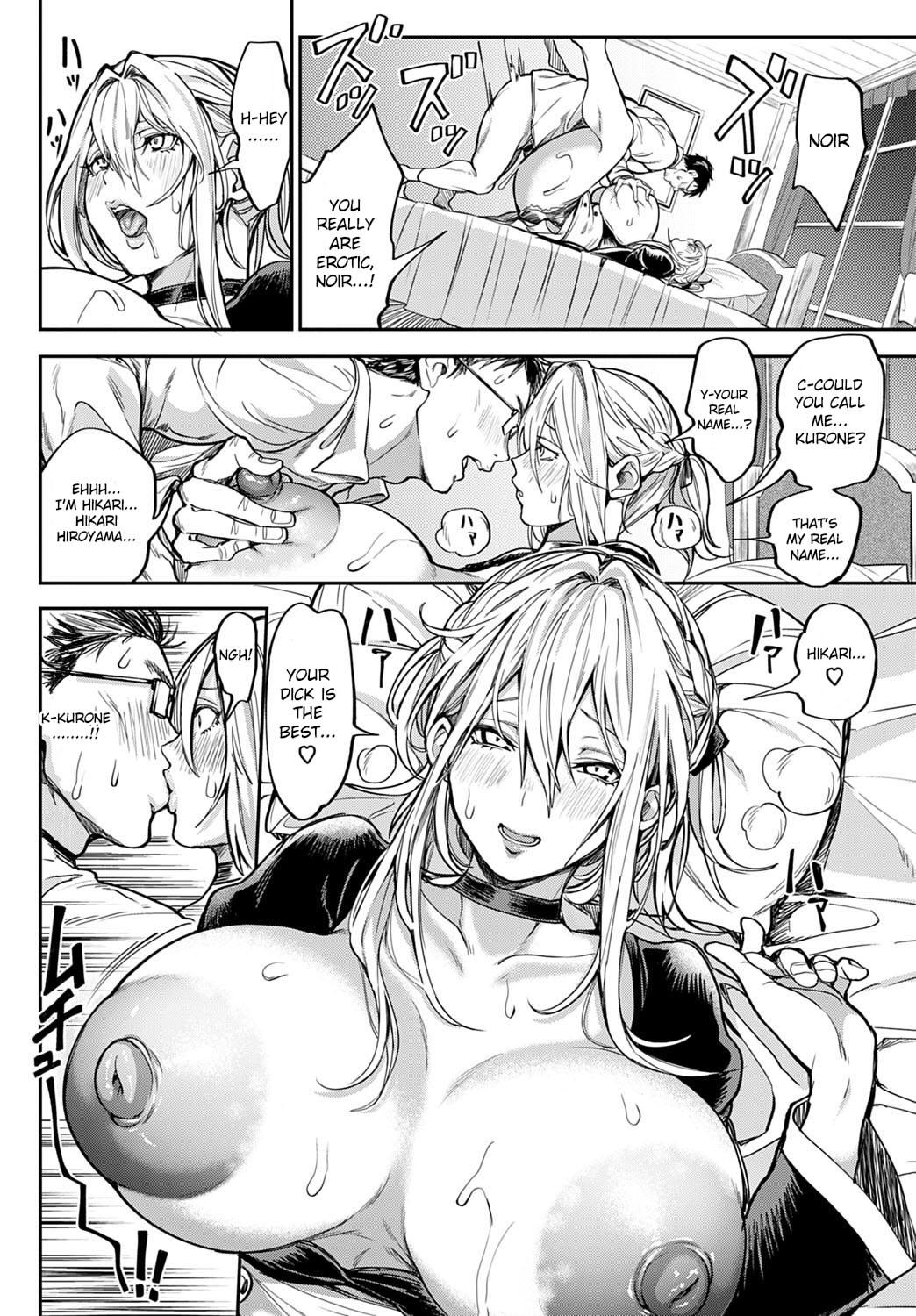 [Announ] Ore Saikyou Quest ~Isekai Harem no Sho~ | My story with my Harem in another world [English] [Digital] 59