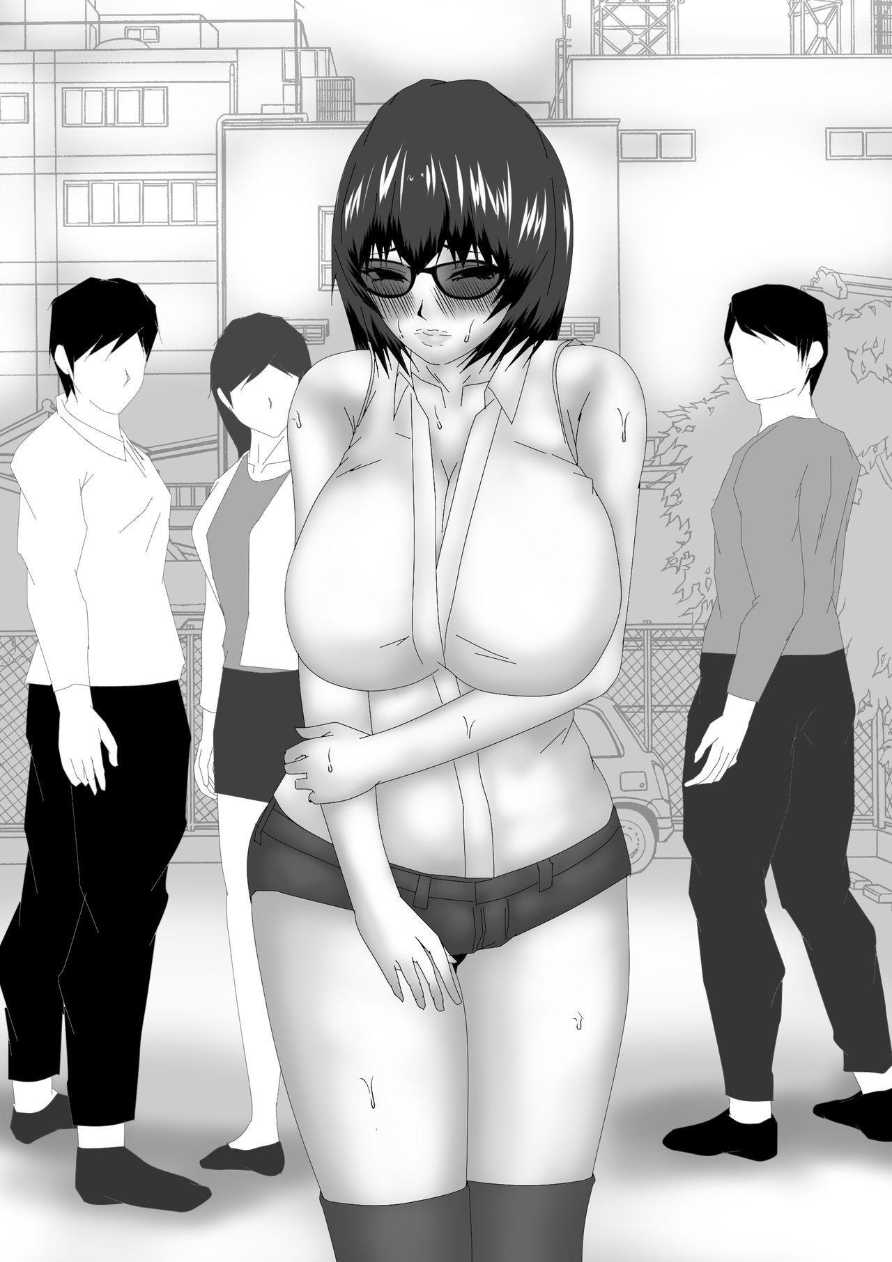 Onna Kyoushi Shinozaki Rin no Choukyou Kiroku 132