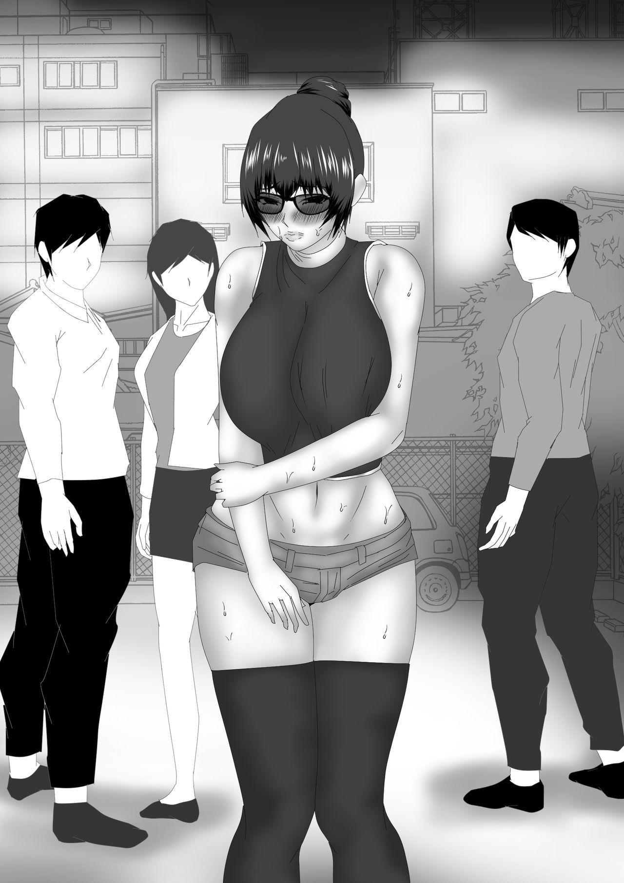 Onna Kyoushi Shinozaki Rin no Choukyou Kiroku 133