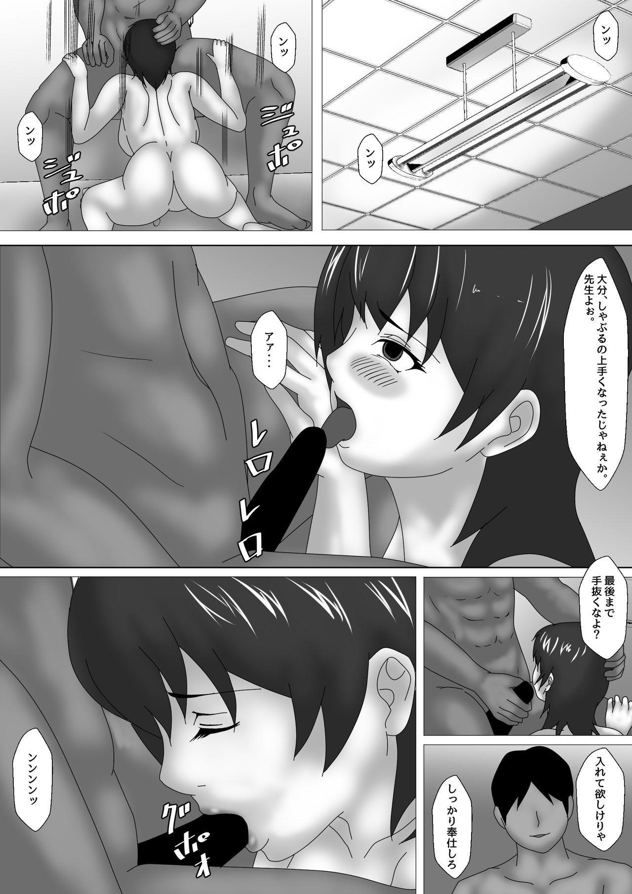 Onna Kyoushi Shinozaki Rin no Choukyou Kiroku 2