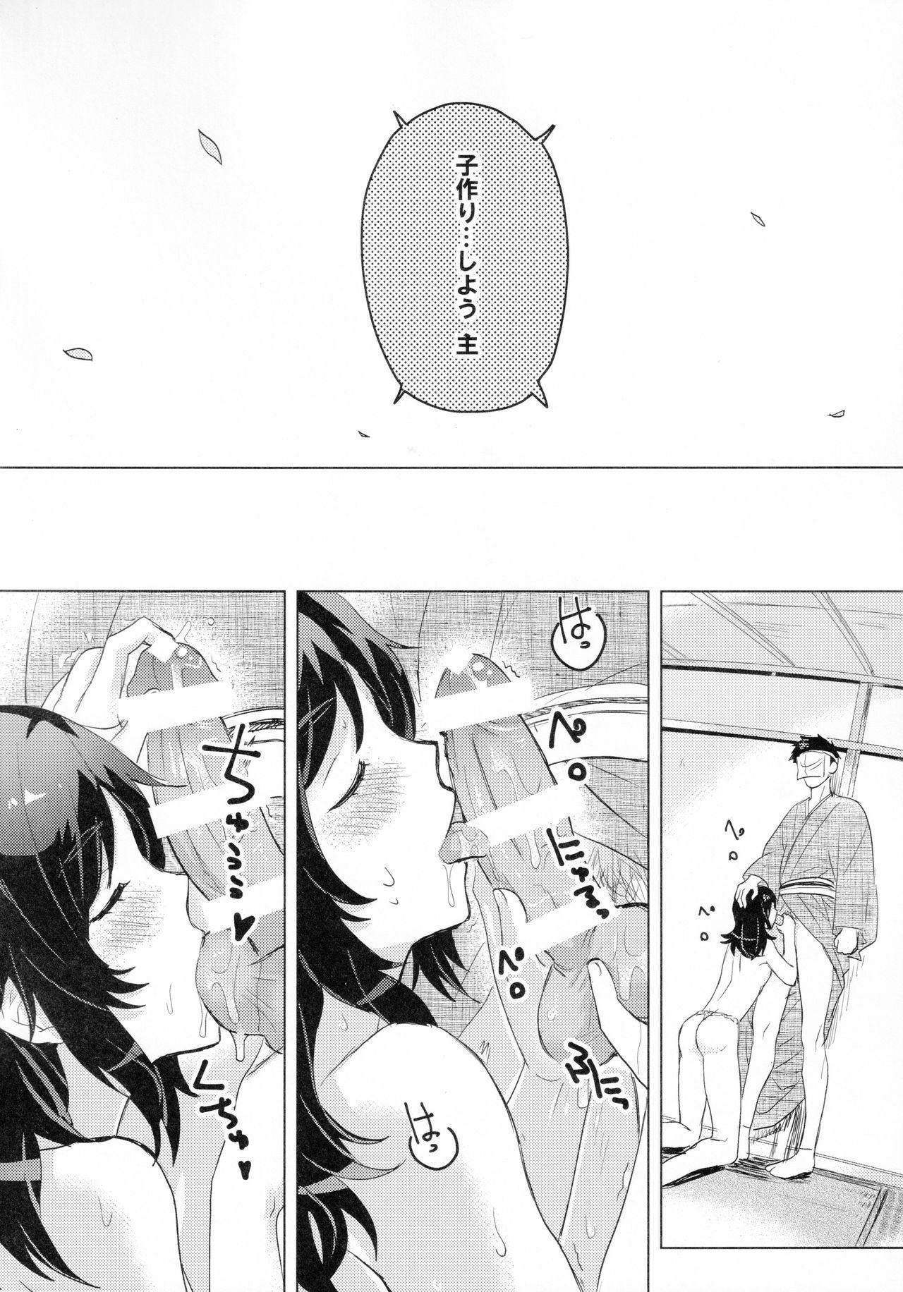 (C93) [GYF-107 (Izumi Rion)] Gotu Antei-kun to Ko-tsukuri XX? (Touken Ranbu) 8