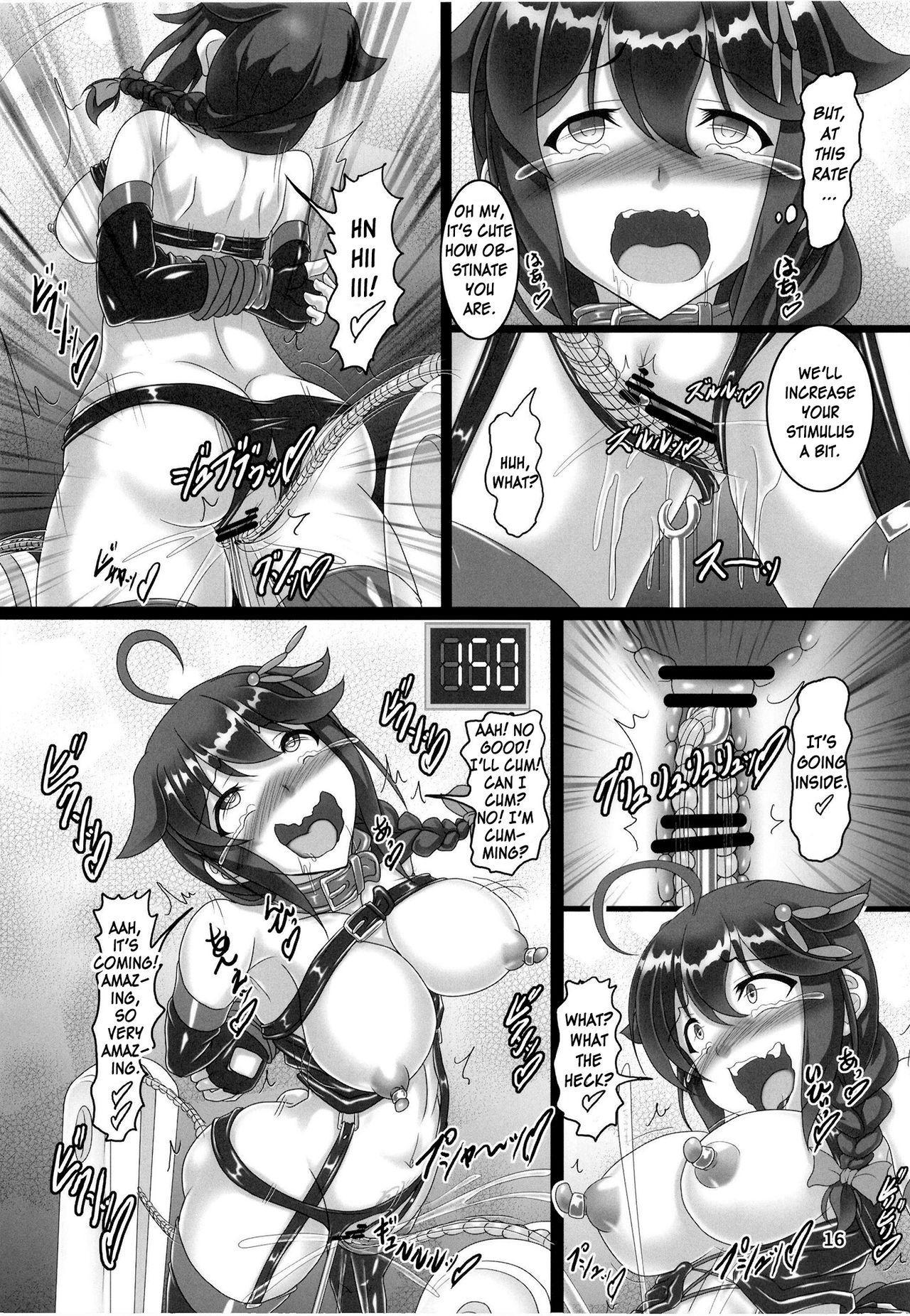 Zoku, Shigure Kikaishiki Jinmon 14