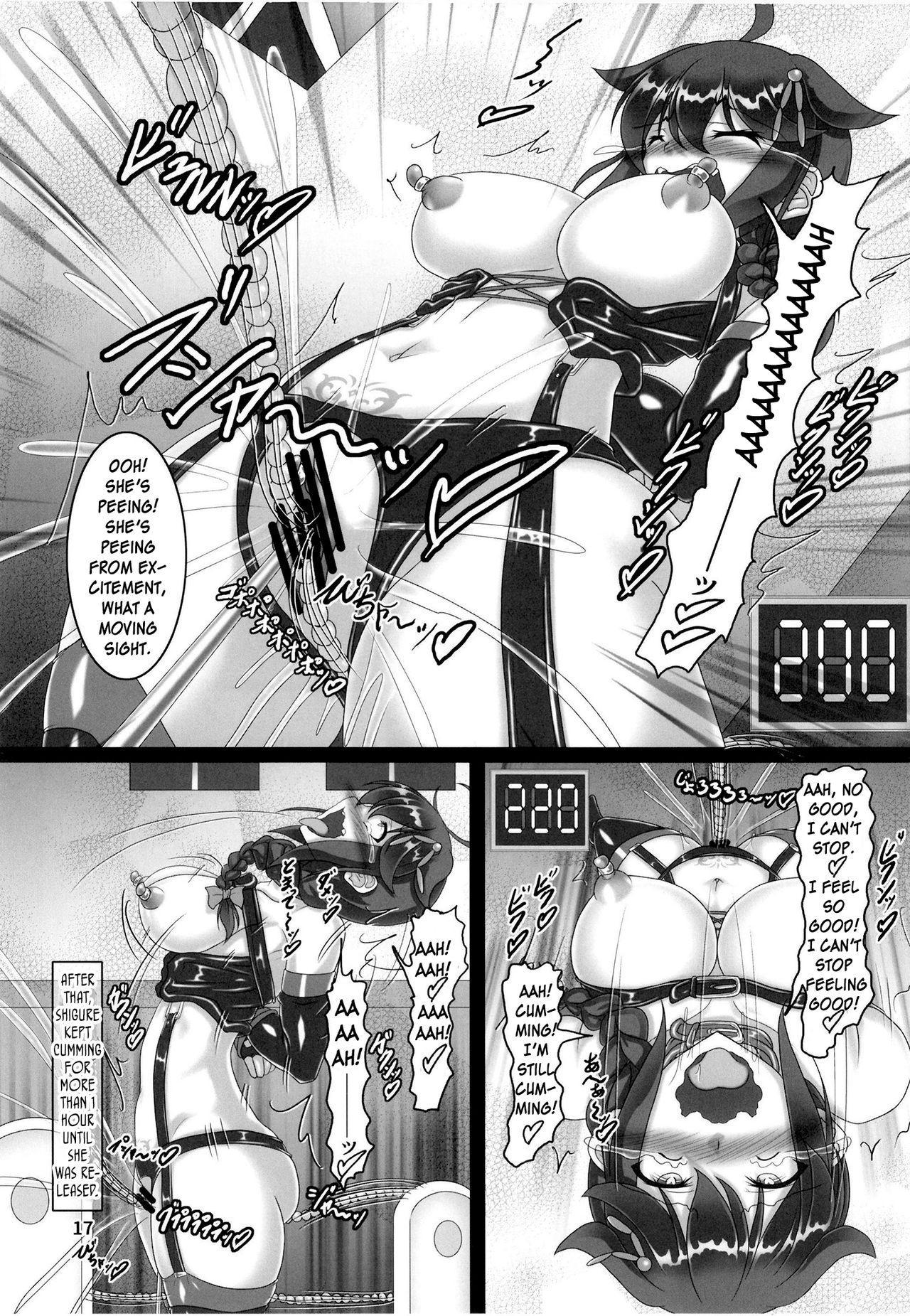 Zoku, Shigure Kikaishiki Jinmon 15