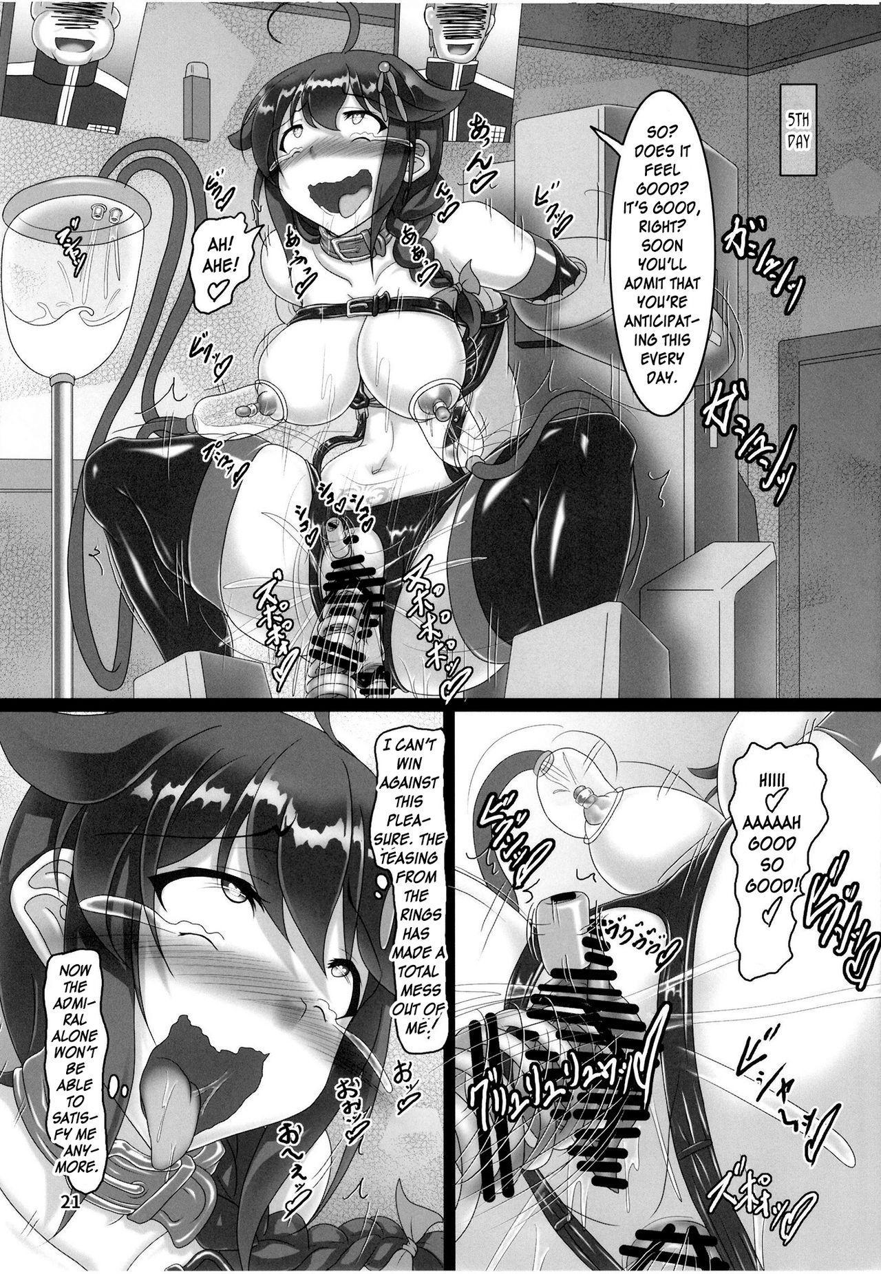 Zoku, Shigure Kikaishiki Jinmon 19