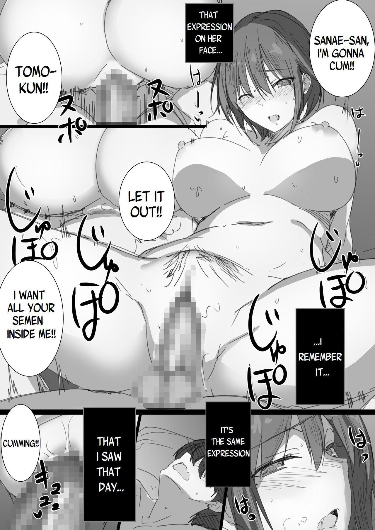 Hatsukoi no Oba-san ga Iede Shite Kimashita! 57