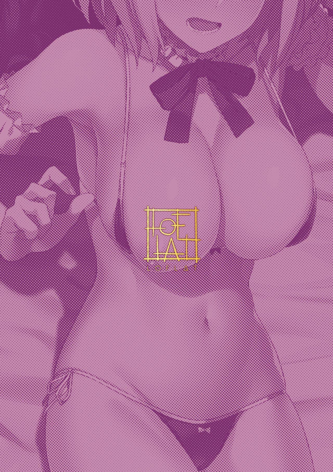 Chaldea Soap 2 Iinari Tsundere Gohoushi Maid | Chaldea Soapland's Premium Maid 2 17