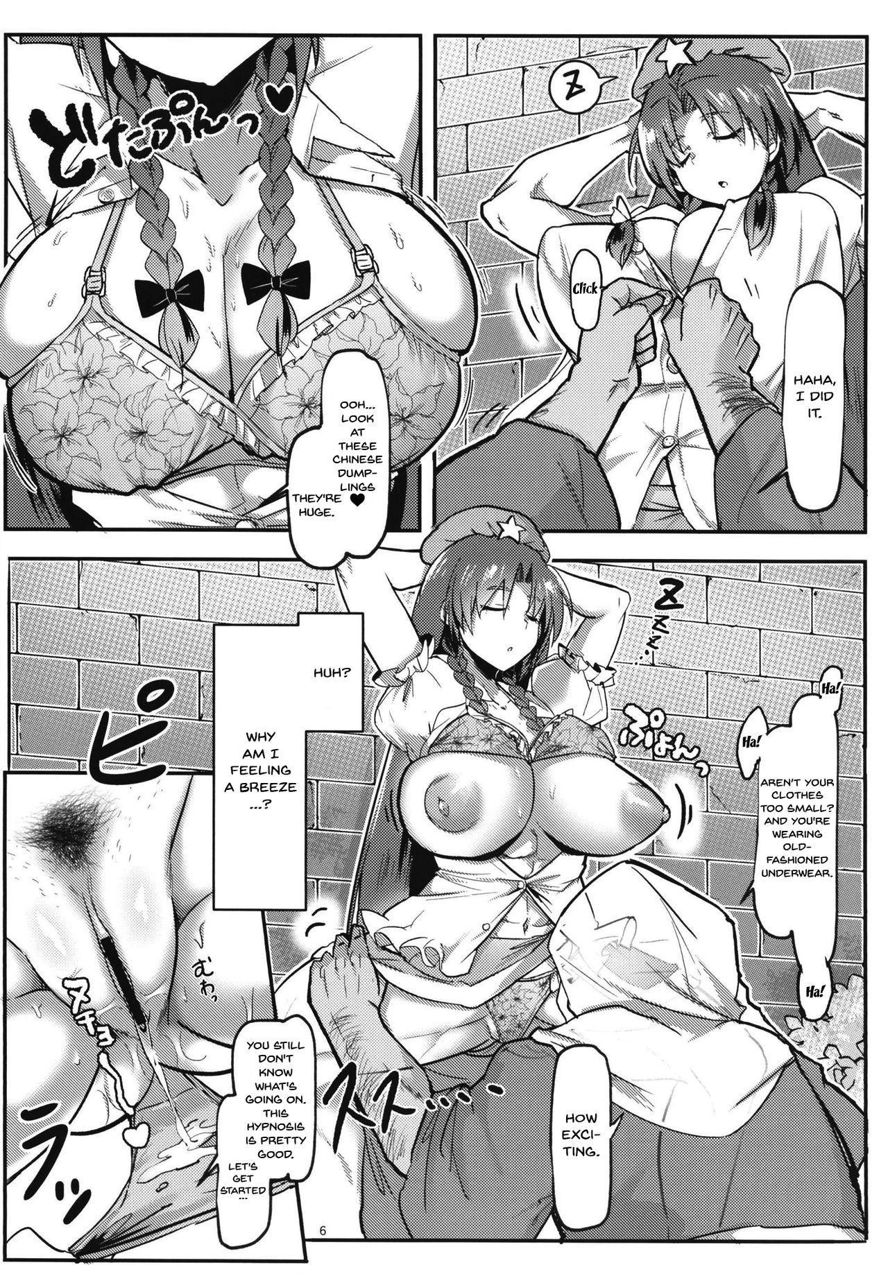 Saimin!! Chuuka Monban Musume ni Ganimata Acme 4