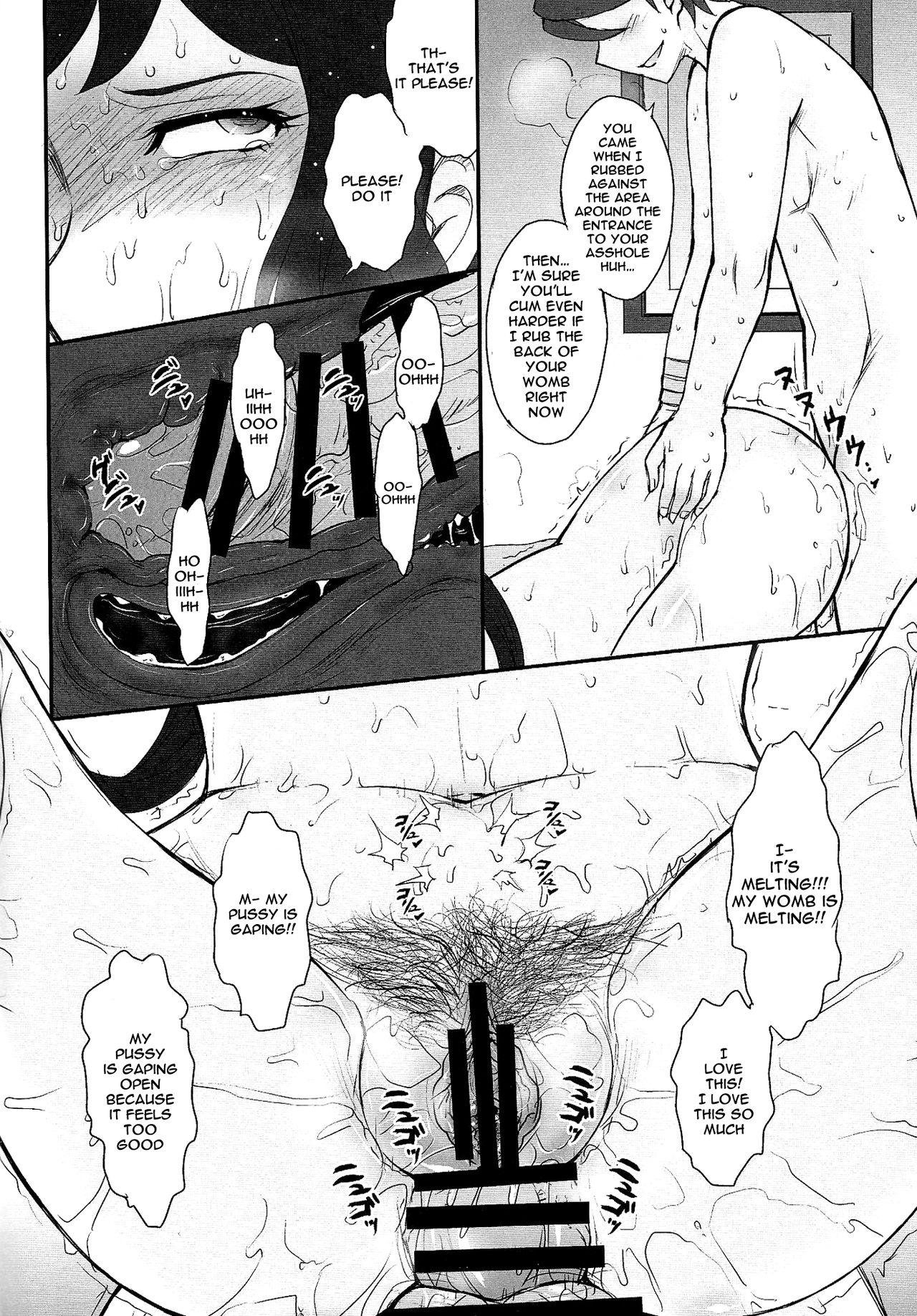 Rinko Ikimasu - Another Ending 9