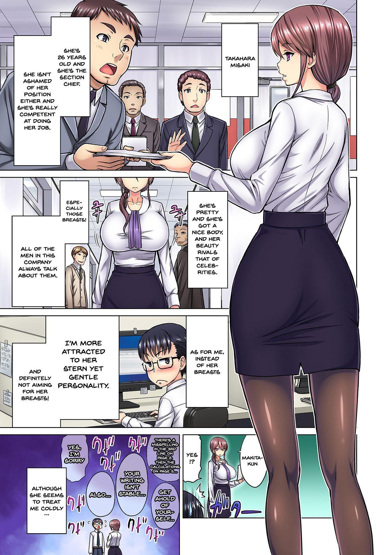 M Onna Joushi to no Sex o Sekai ni Haishin Chuu? Itchau Tokoro ga Haishin Sarechau~! Ch. 1-4 3