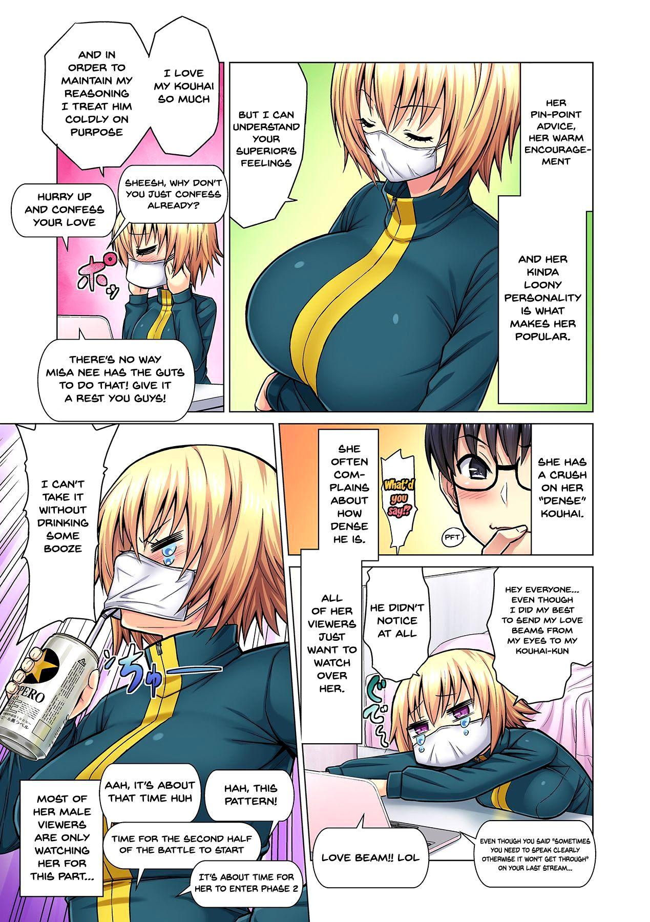 M Onna Joushi to no Sex o Sekai ni Haishin Chuu? Itchau Tokoro ga Haishin Sarechau~! Ch. 1-4 5
