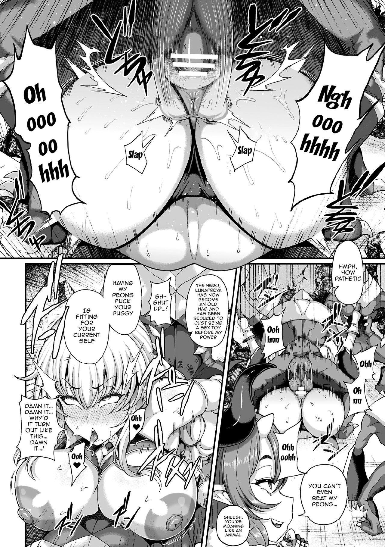 Bijukujo Senshi Luna Freya | Beautiful Knight Luna Freya 3