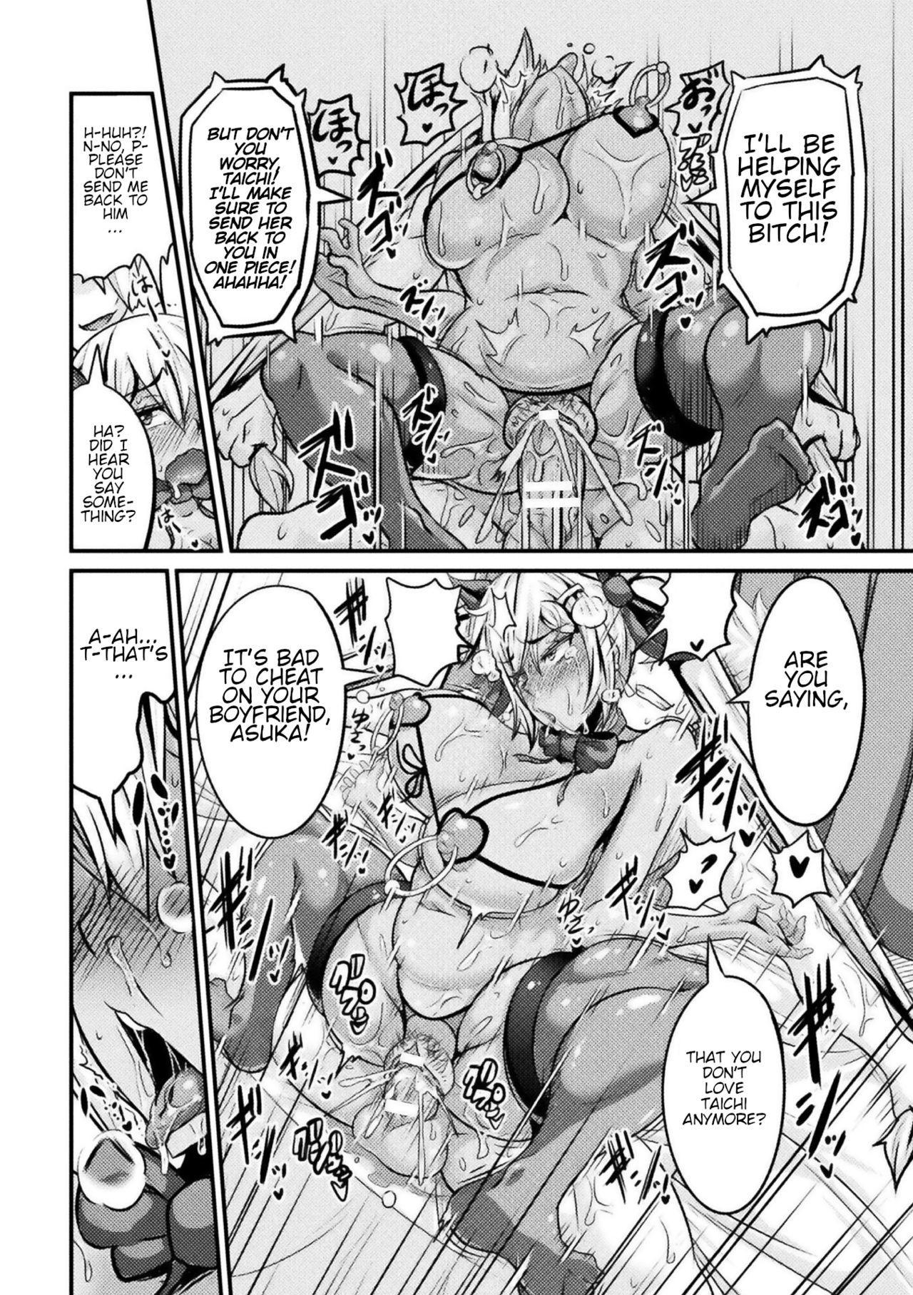 [Haneinu] Bitch no Susume ~Mesu ni Mezameru Seitokaichou~ Ch. 3 (Haiboku Otome Ecstasy Vol. 20) [English] [jf_translations] [Digital] 15