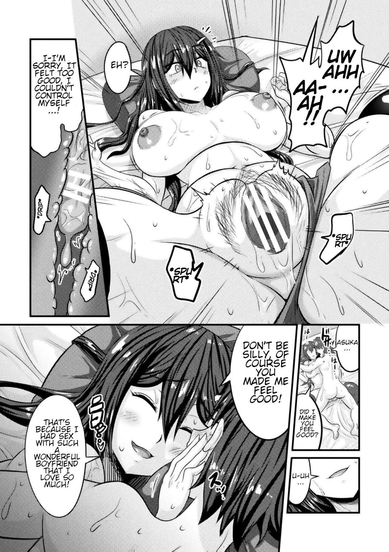 [Haneinu] Bitch no Susume ~Mesu ni Mezameru Seitokaichou~ Ch. 3 (Haiboku Otome Ecstasy Vol. 20) [English] [jf_translations] [Digital] 2