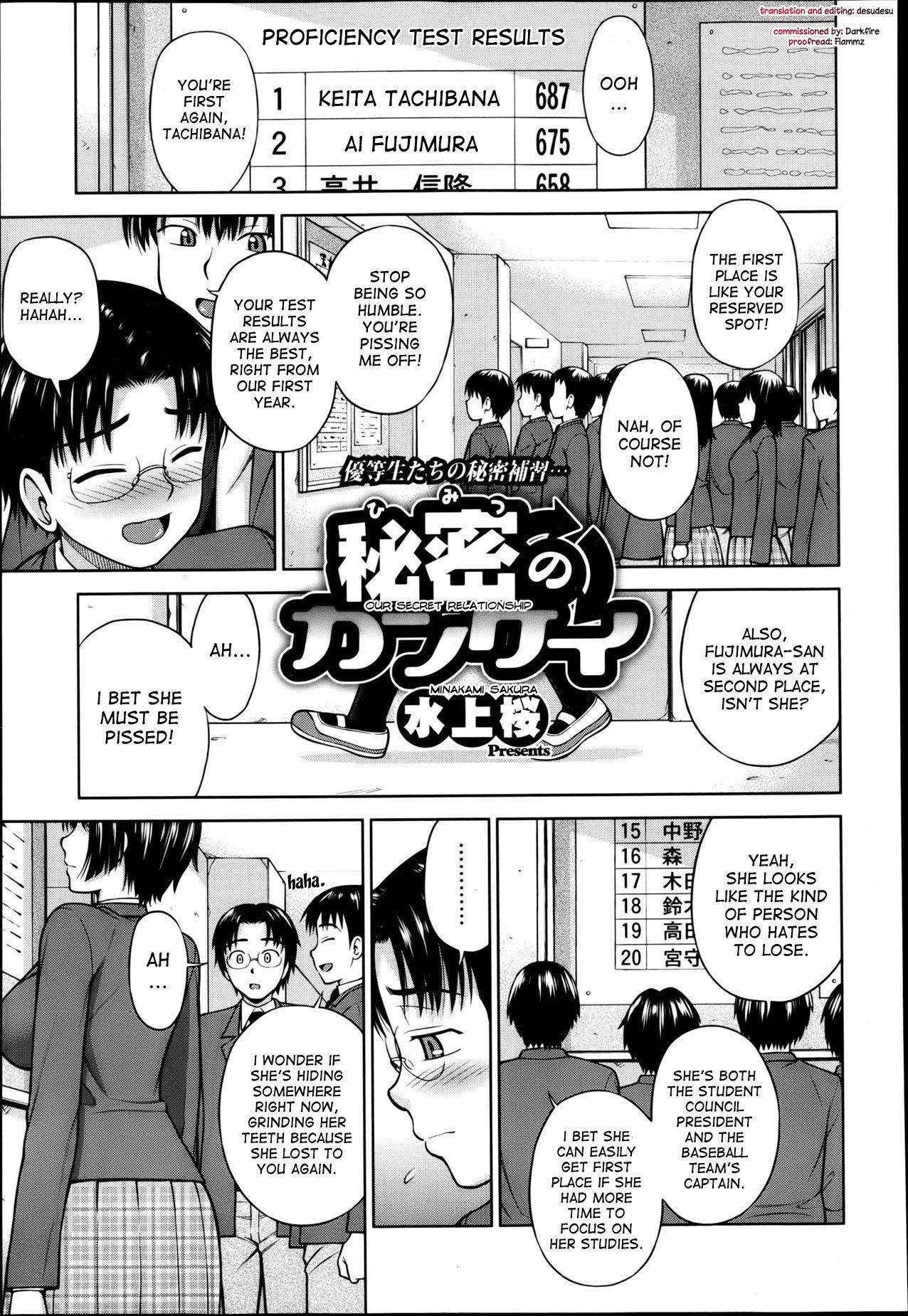 Himitsu no Kankei | Our Secret Relationship ch. 1-3 0