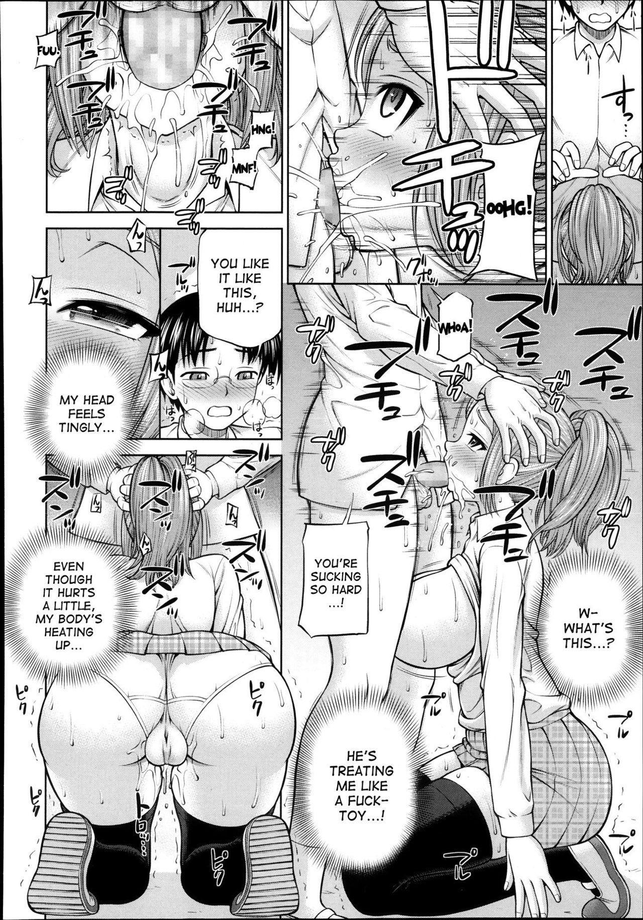 Himitsu no Kankei | Our Secret Relationship ch. 1-3 35